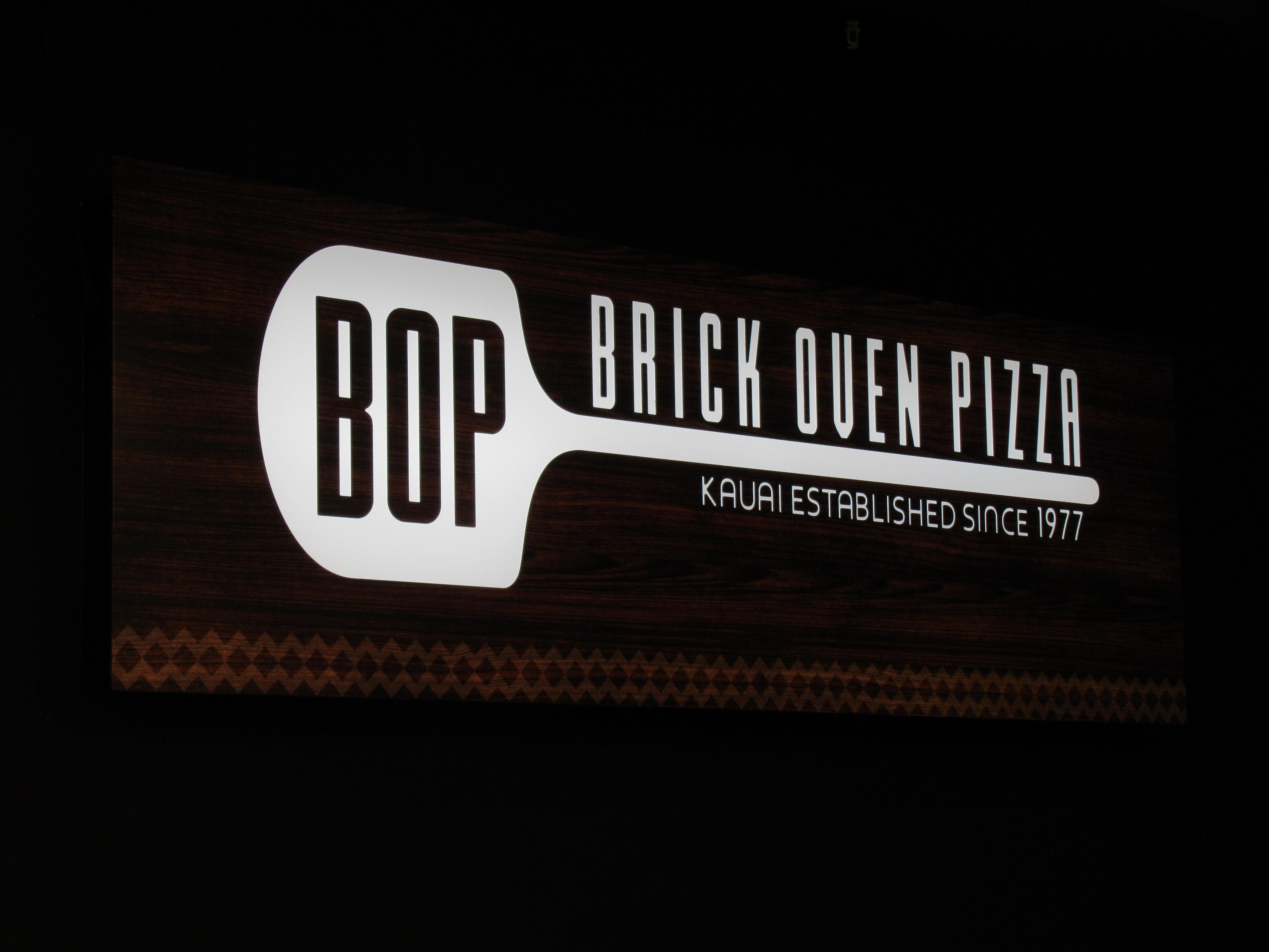 ハワイでピザなら『ブリックオーブンピザ』が美味しくオススメ|子連れハワイ旅ブログ