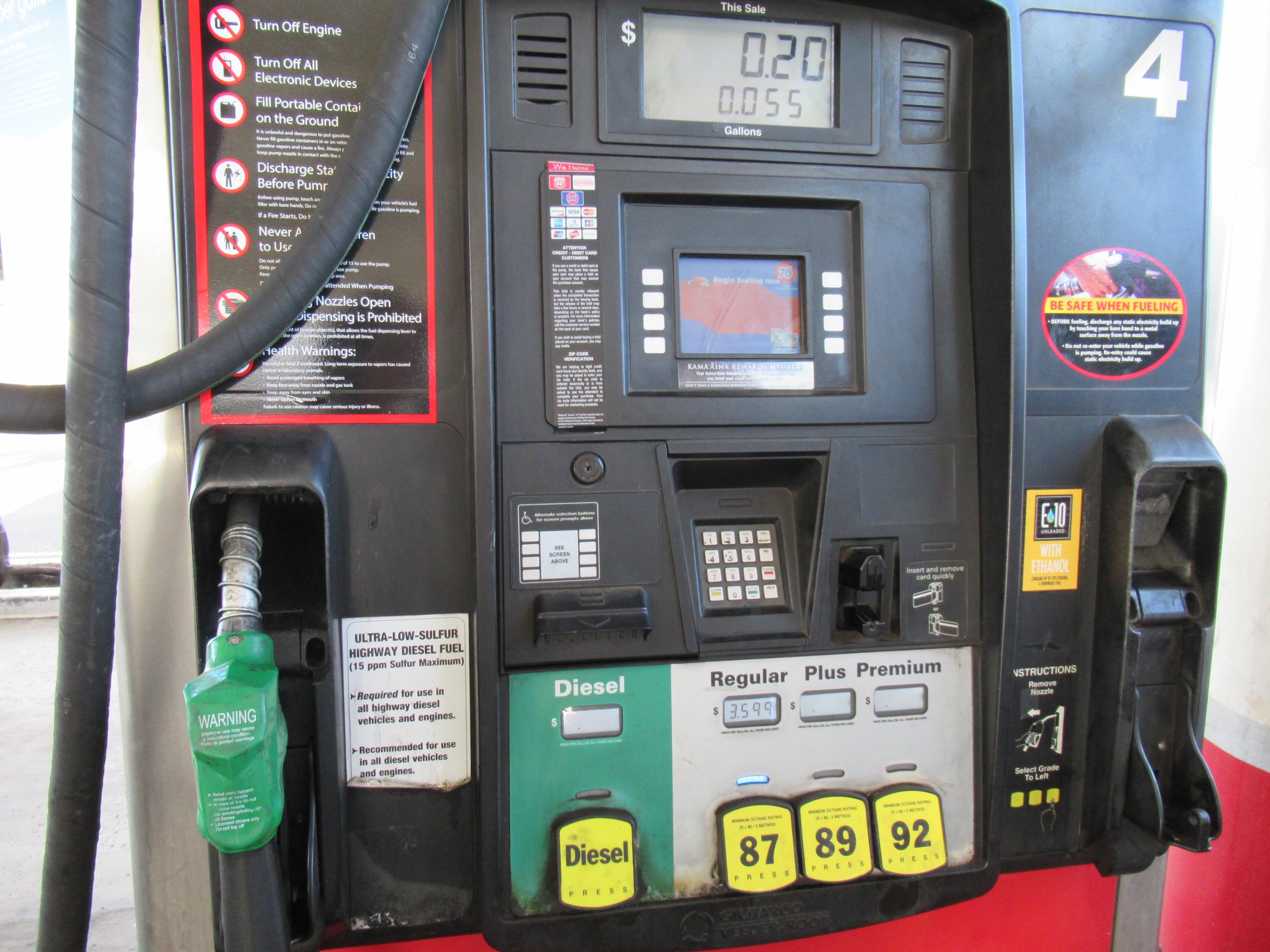 ハワイの76ガソリンスタンドの使い方|子連れハワイブログ