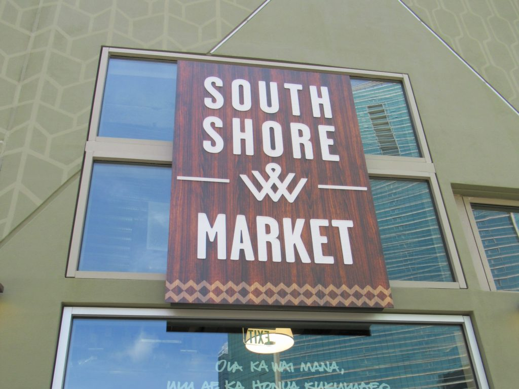 ハワイ サウスショアマーケット