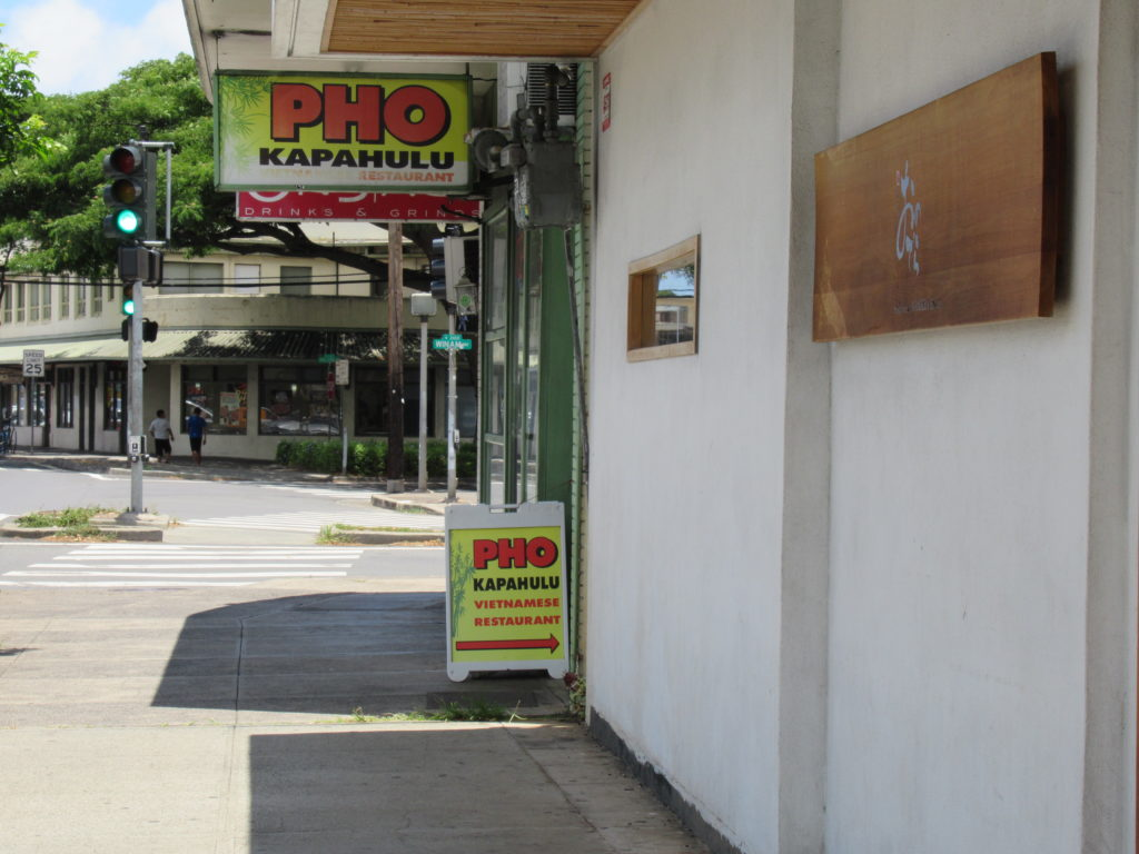 PHO ベトナム料理
