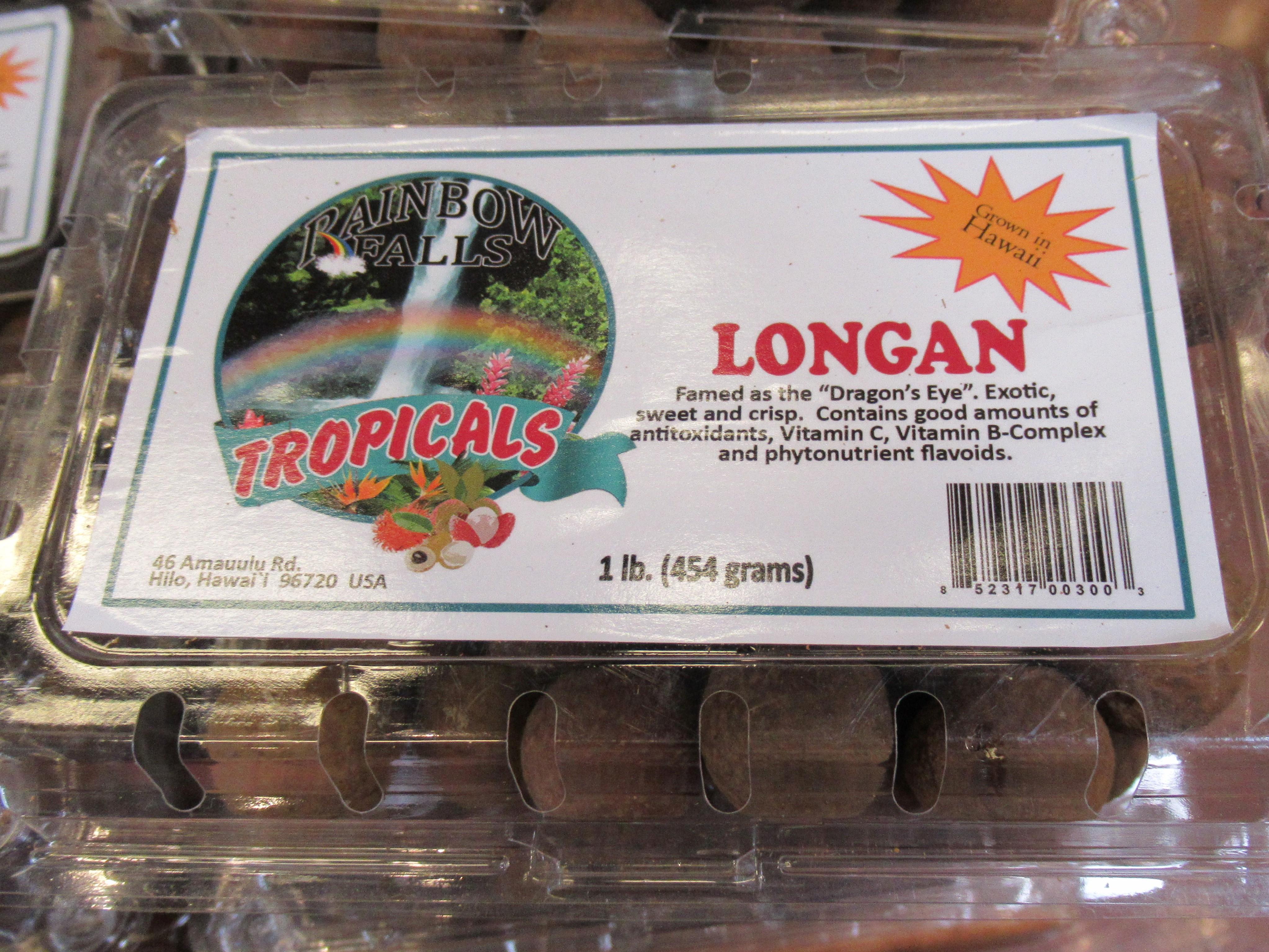ハワイ|ホールフーズで見つけたLONGANという果物