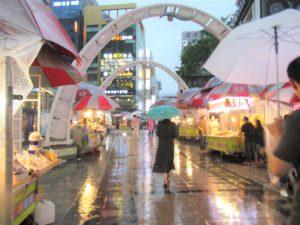 雨 韓国 持ち物