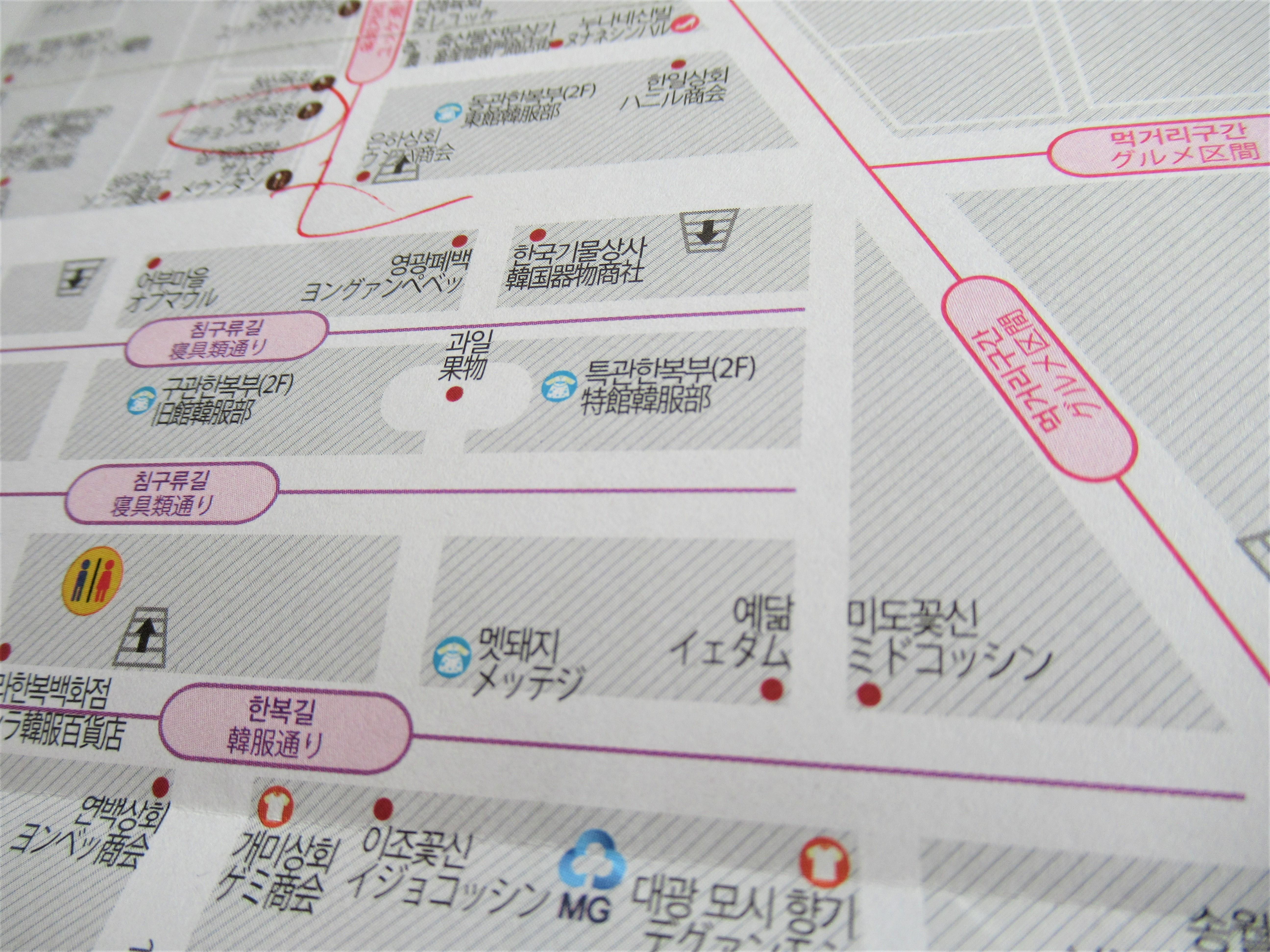 広蔵市場の地図と営業時間☆プチョンユッケは休憩時間に注意|韓国ブログ旅