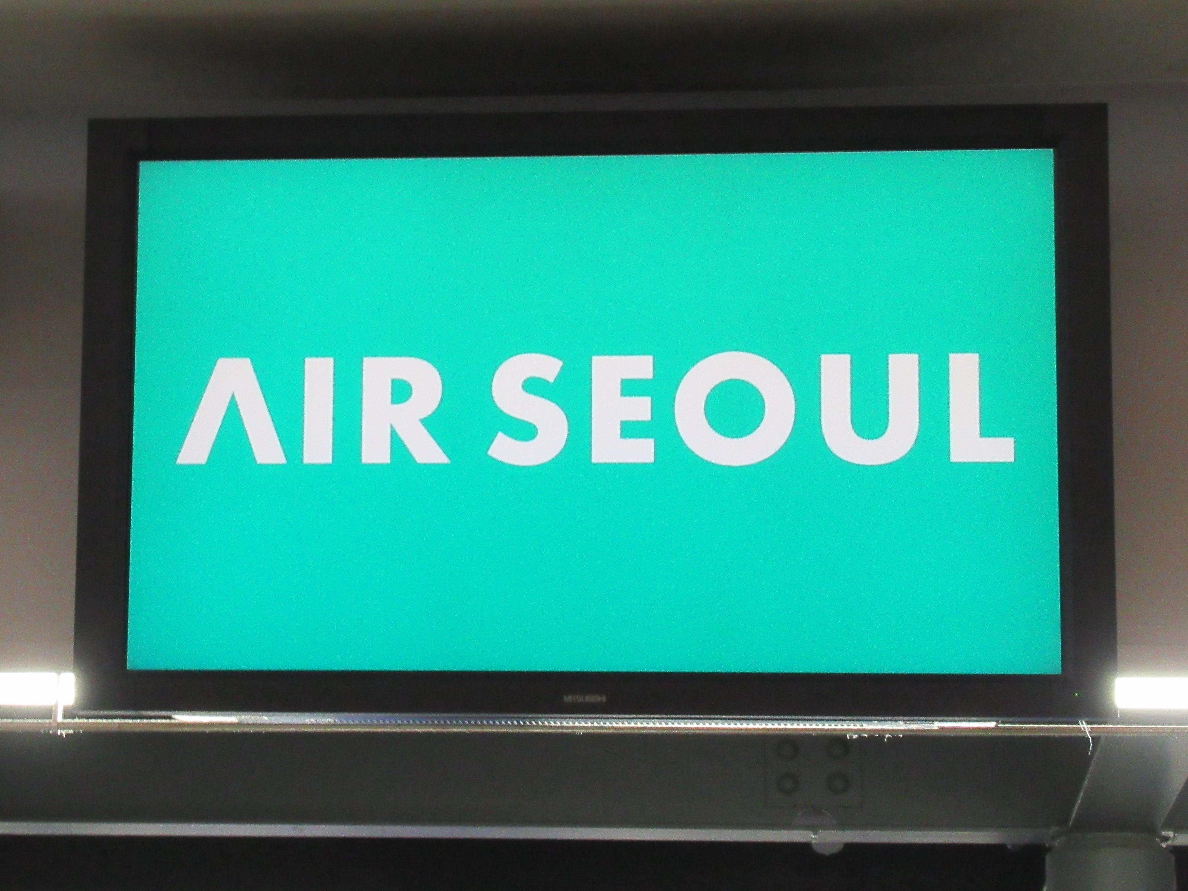 【エアソウル搭乗記】機内レビューと荷物の重さと個数のチェックの実際の厳しさは?|韓国ブログ旅