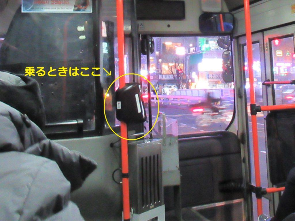 韓国 バス 乗り方