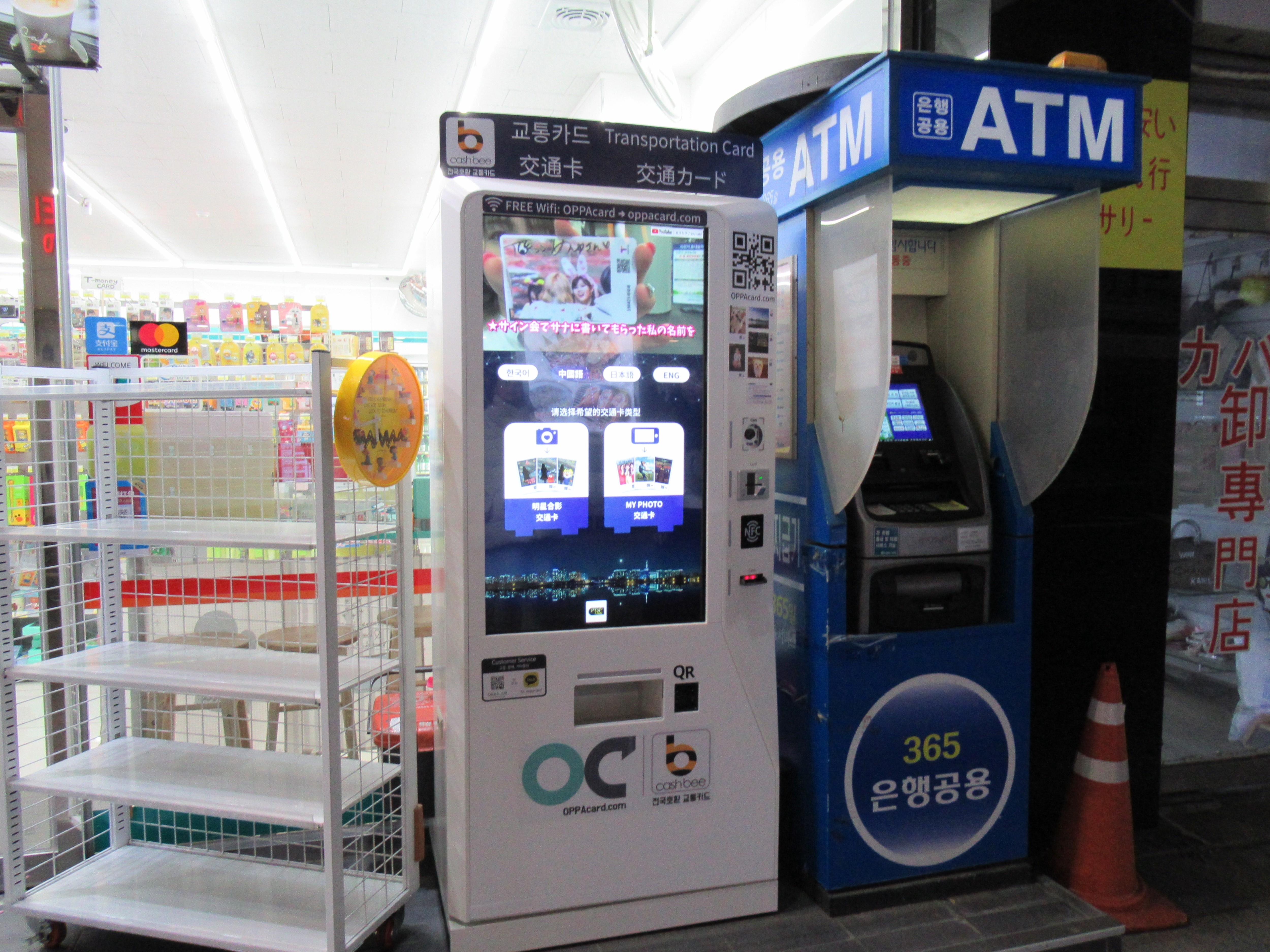 明洞で発見!自分だけのT-money(交通カード)を作る機械と使い方|韓国ブログ旅