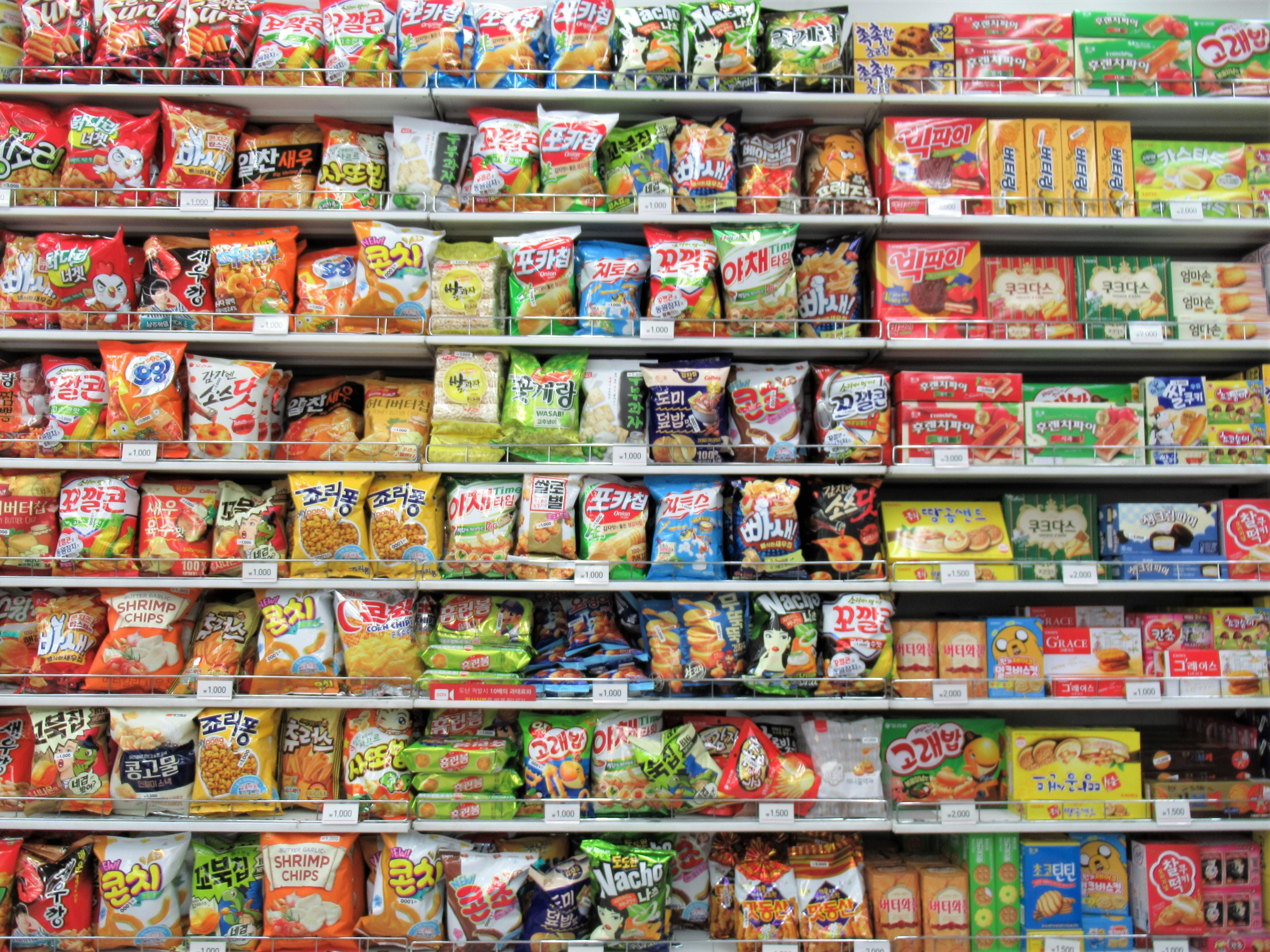 龍山駅でダイソーとemartを使い分け☆ダイソーで買うものは…|ソウルブログ旅