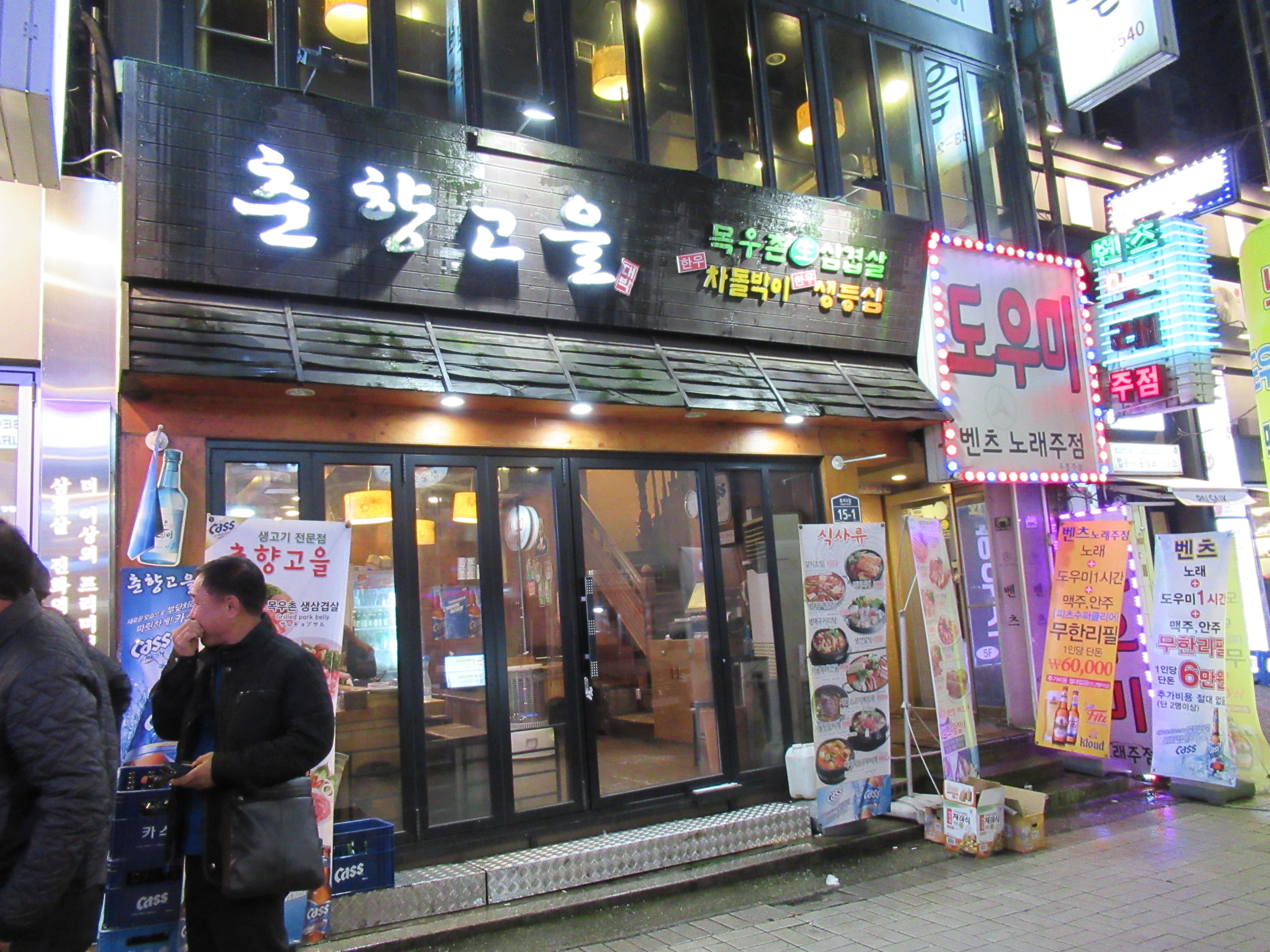 ソウルグルメ|鍾路(チョンノ)でサムギョプサルのオススメな店とメニュー☆玉ねぎとタレが美味しい