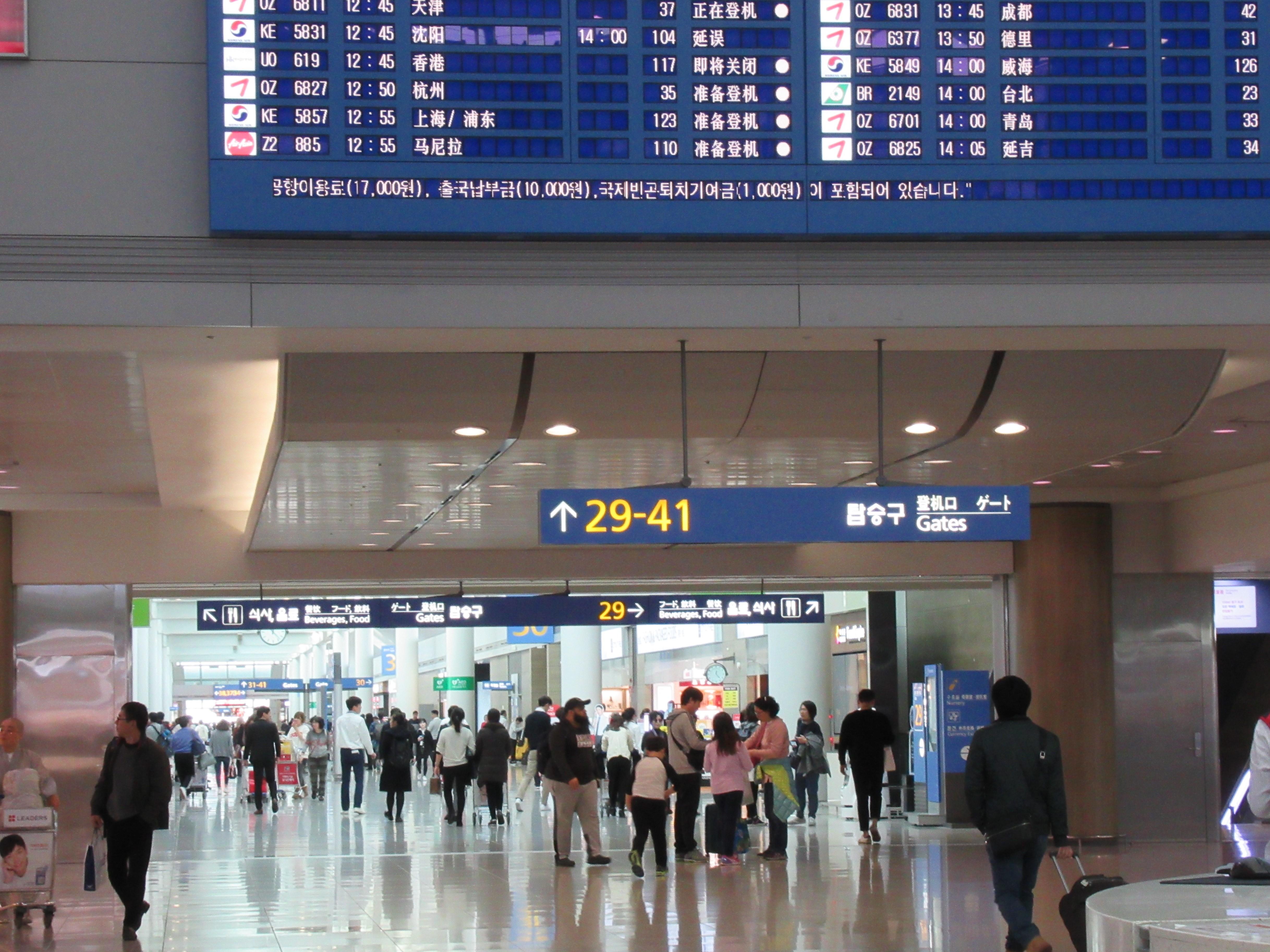 仁川国際空港ターミナル別航空会社一覧とターミナルの移動時間|韓国ブログ旅