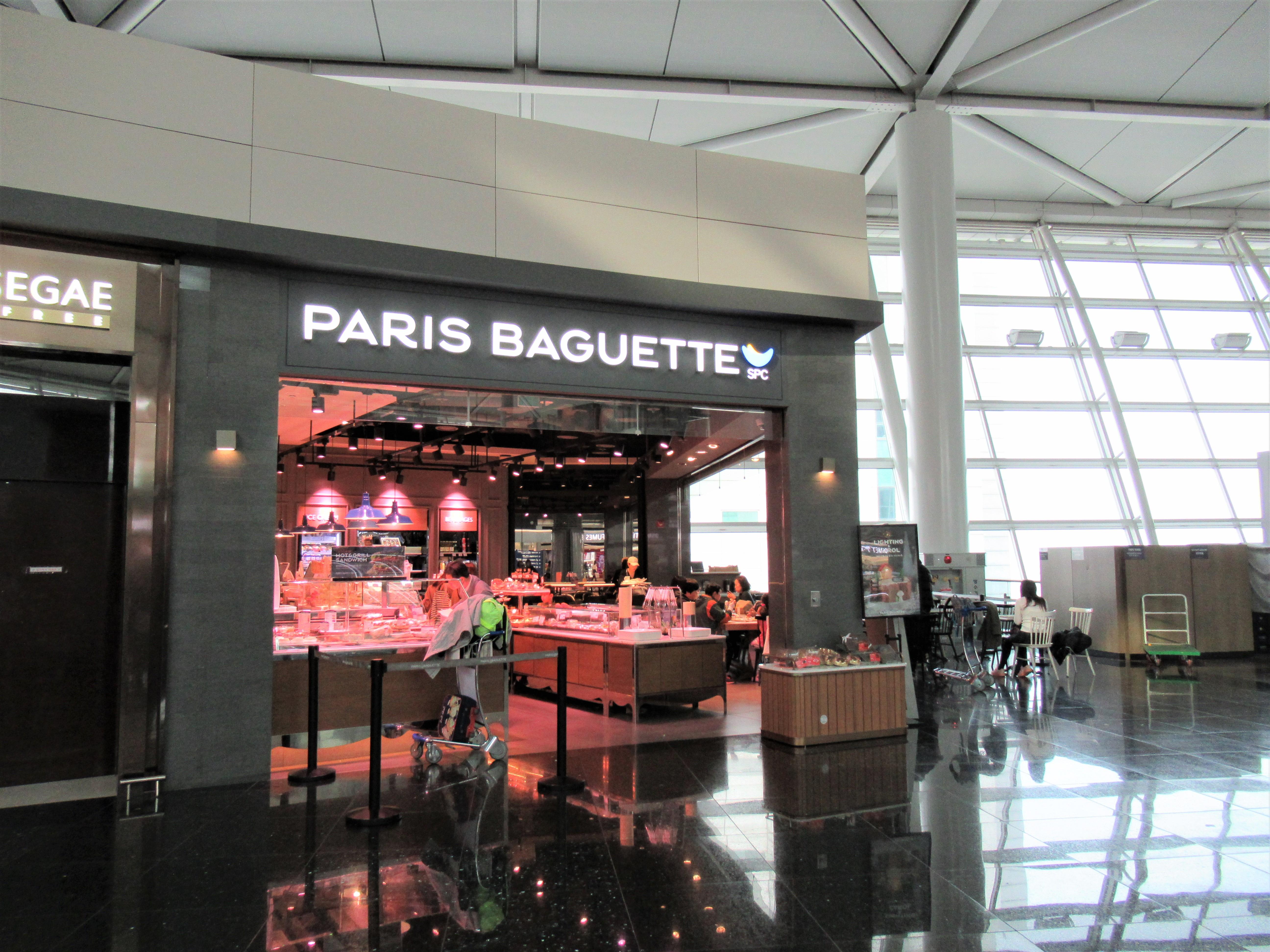 仁川空港のコンコース『パリバケット』は美味しいコーヒーでオススメ|韓国ブログ旅