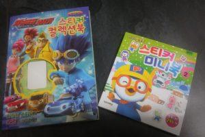韓国 おもちゃ