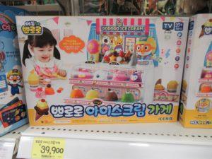 ロッテマート おもちゃ