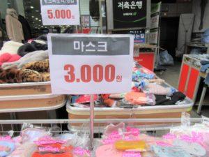 韓国 子ども マスク