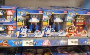 emart おもちゃ売場