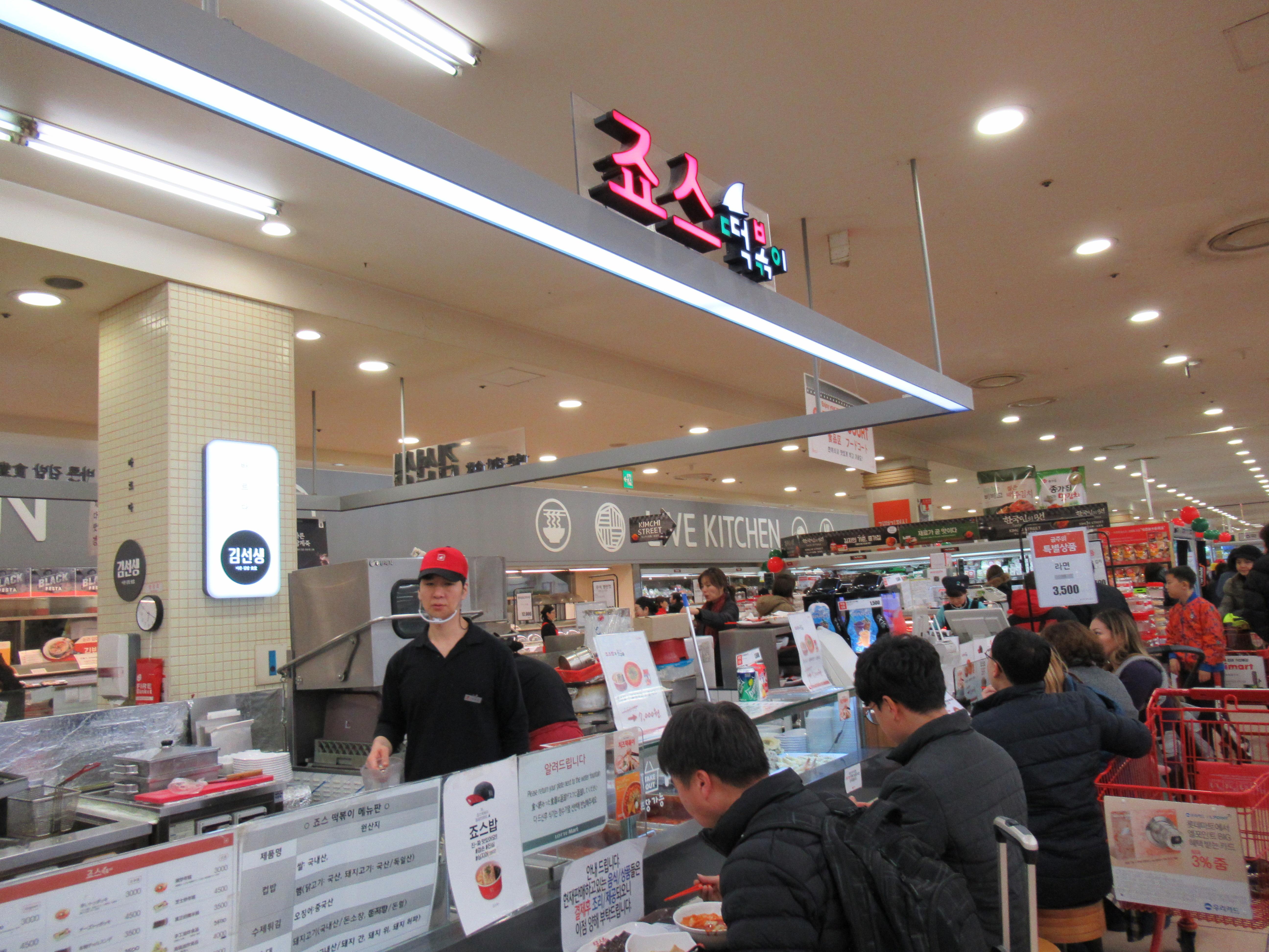 ソウルのロッテマートの中にあるフードコートのメニュー|韓国ブログ旅