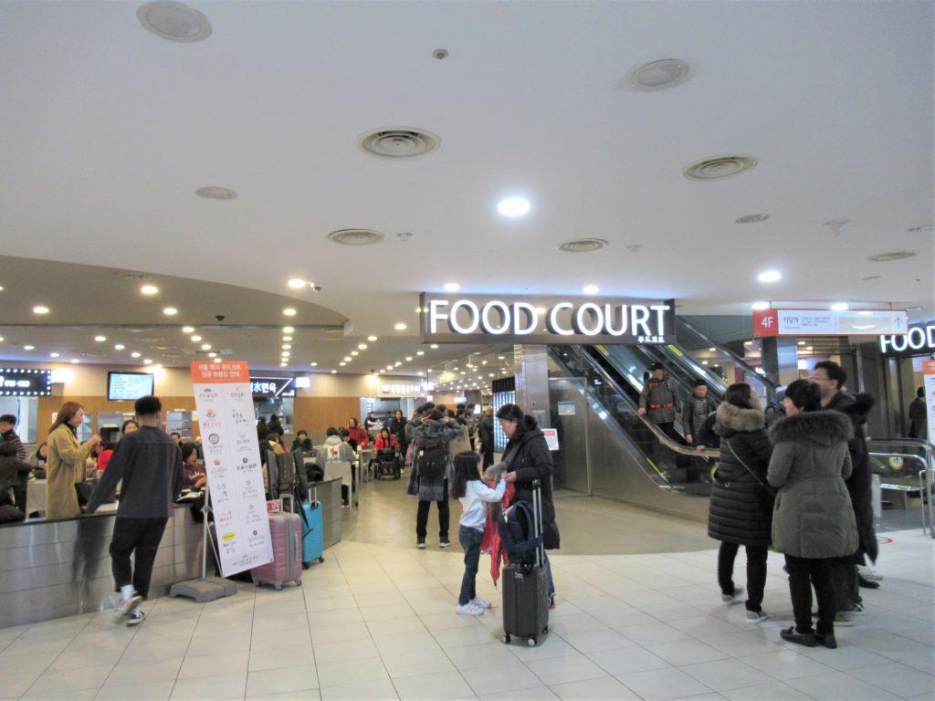 ソウル駅 フードコート