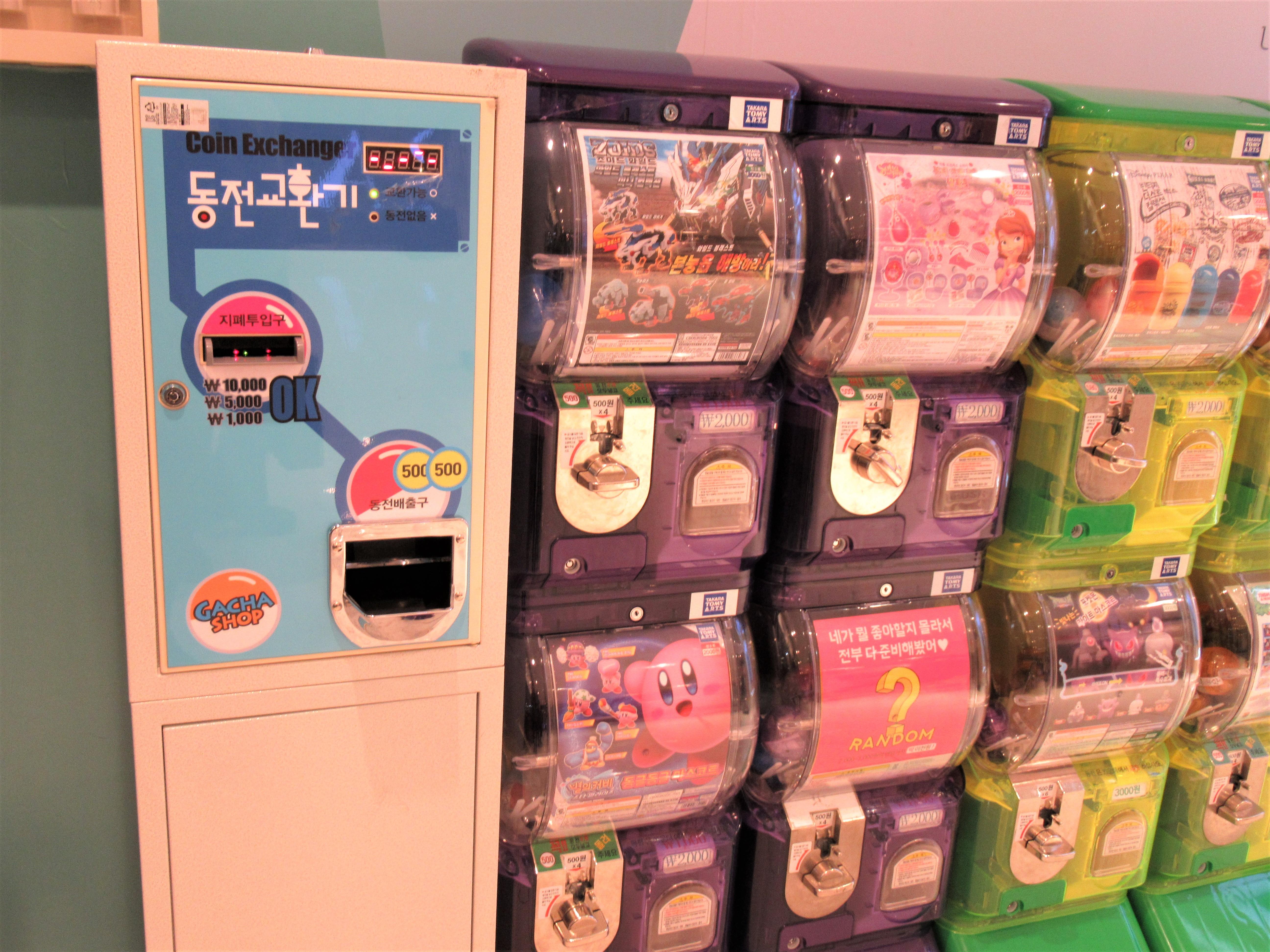 ソウルロッテマートで発見!こどものガチャガチャの内容は?|韓国ブログ旅