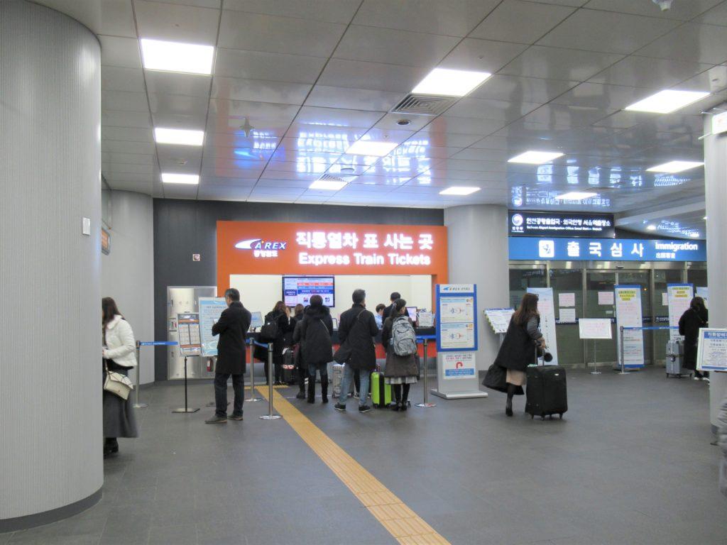 ソウル駅 AREX 直通列車 カウンター