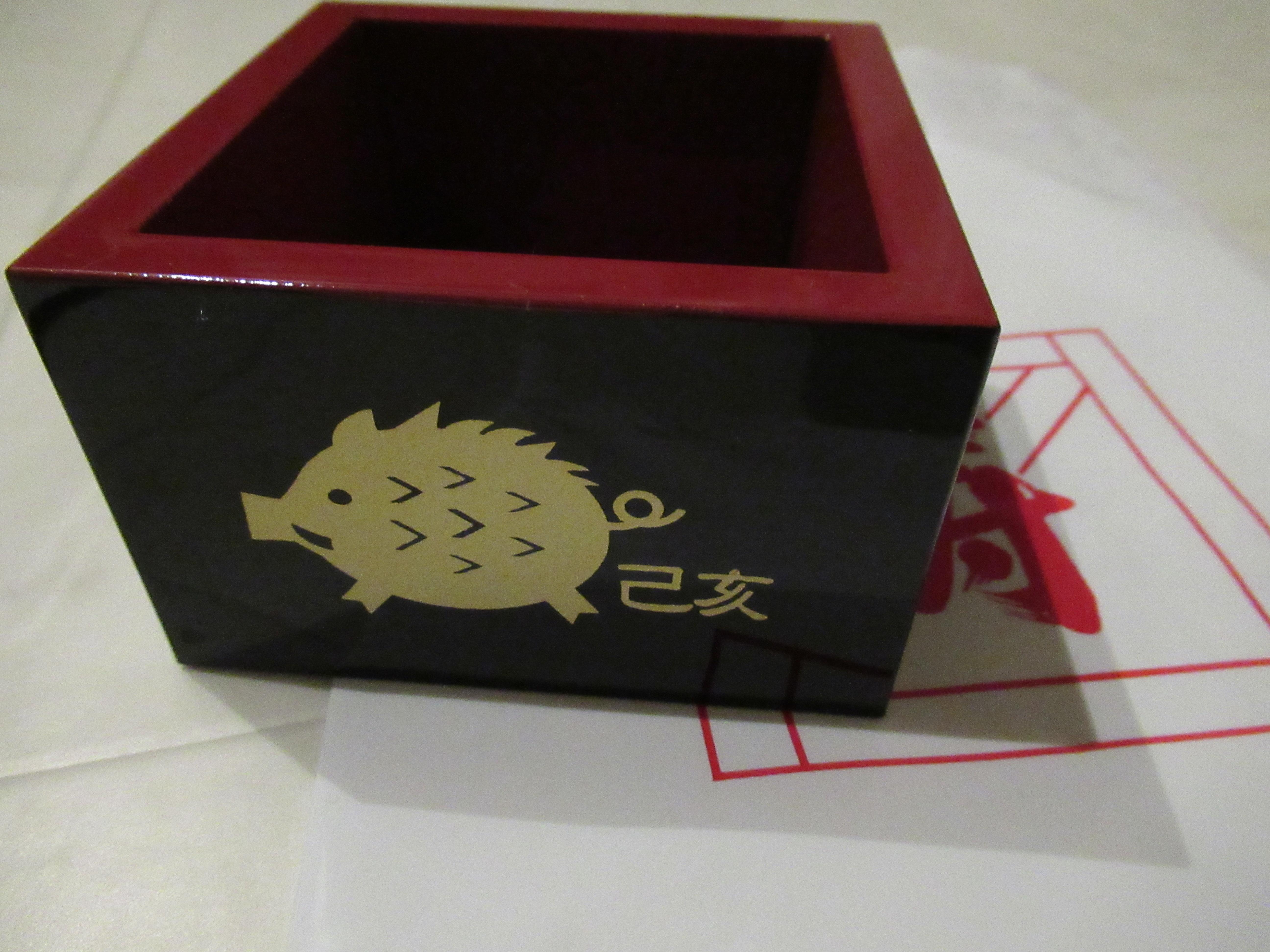 弓弦羽神社の初詣|塗升の配布の混雑具合と配布場所をレビュー