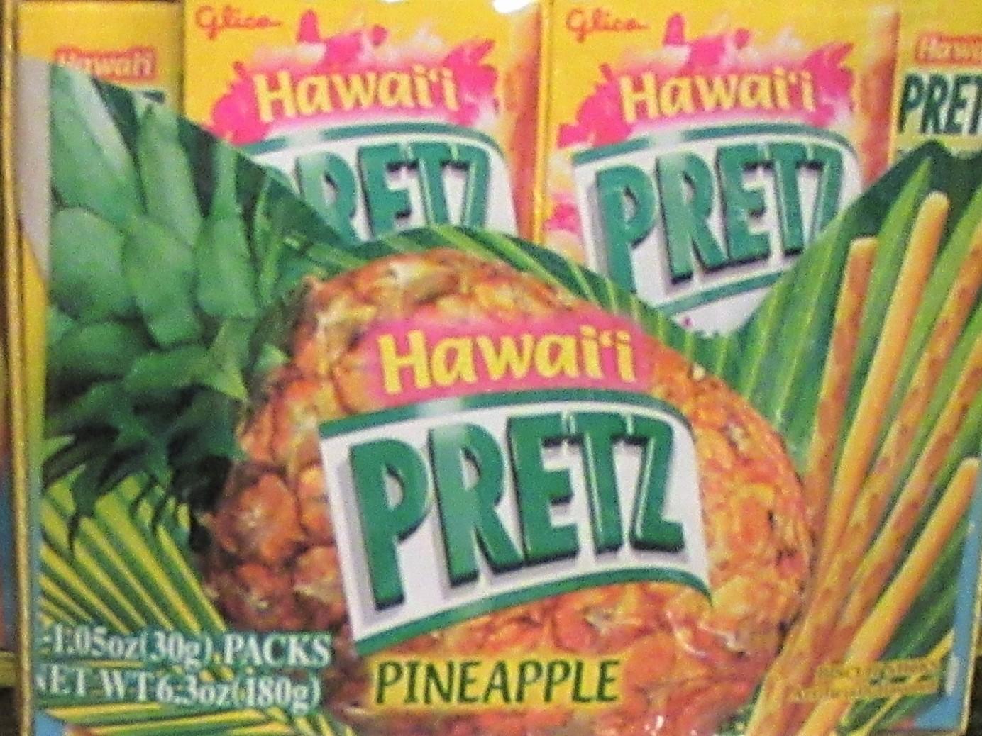 ハワイのABCストアで買えるお菓子と値段|子連れハワイブログ