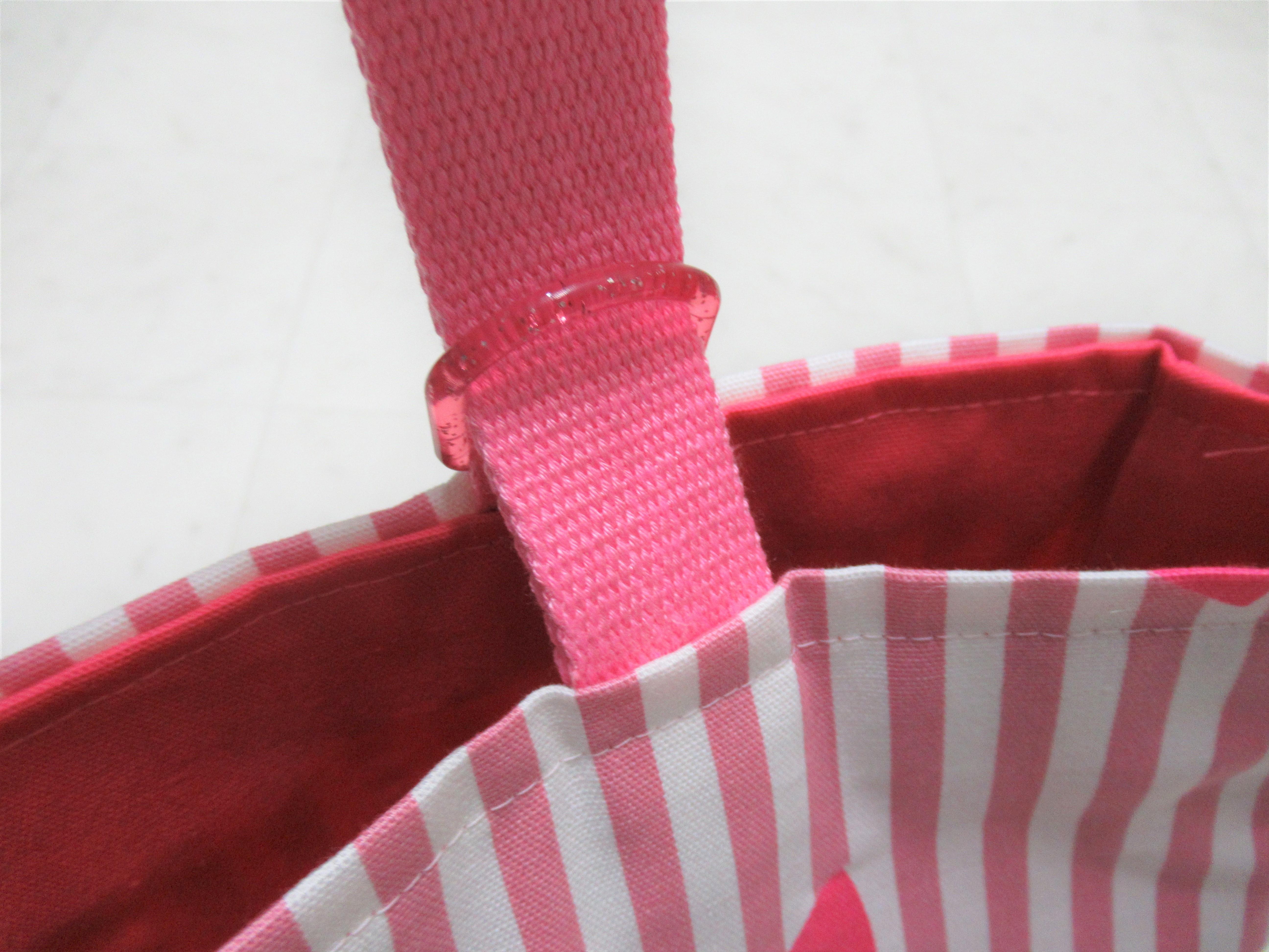簡単手作り|子どものシューズケース(上履き入れ)の作り方☆切替と裏地付き