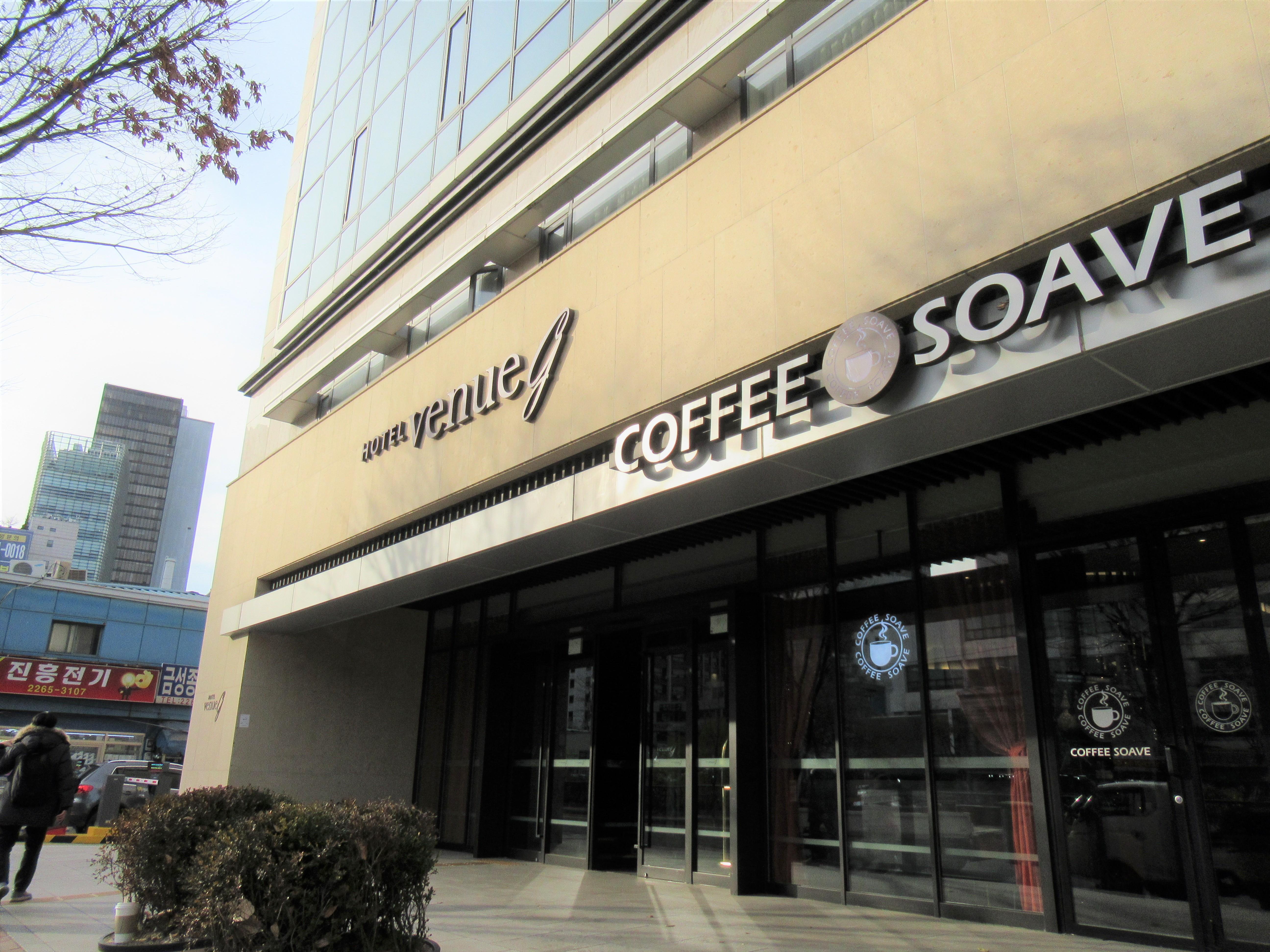 ソウルのホテルべニューGのオススメ理由とトリプルルームのレビュー|韓国ブログ旅