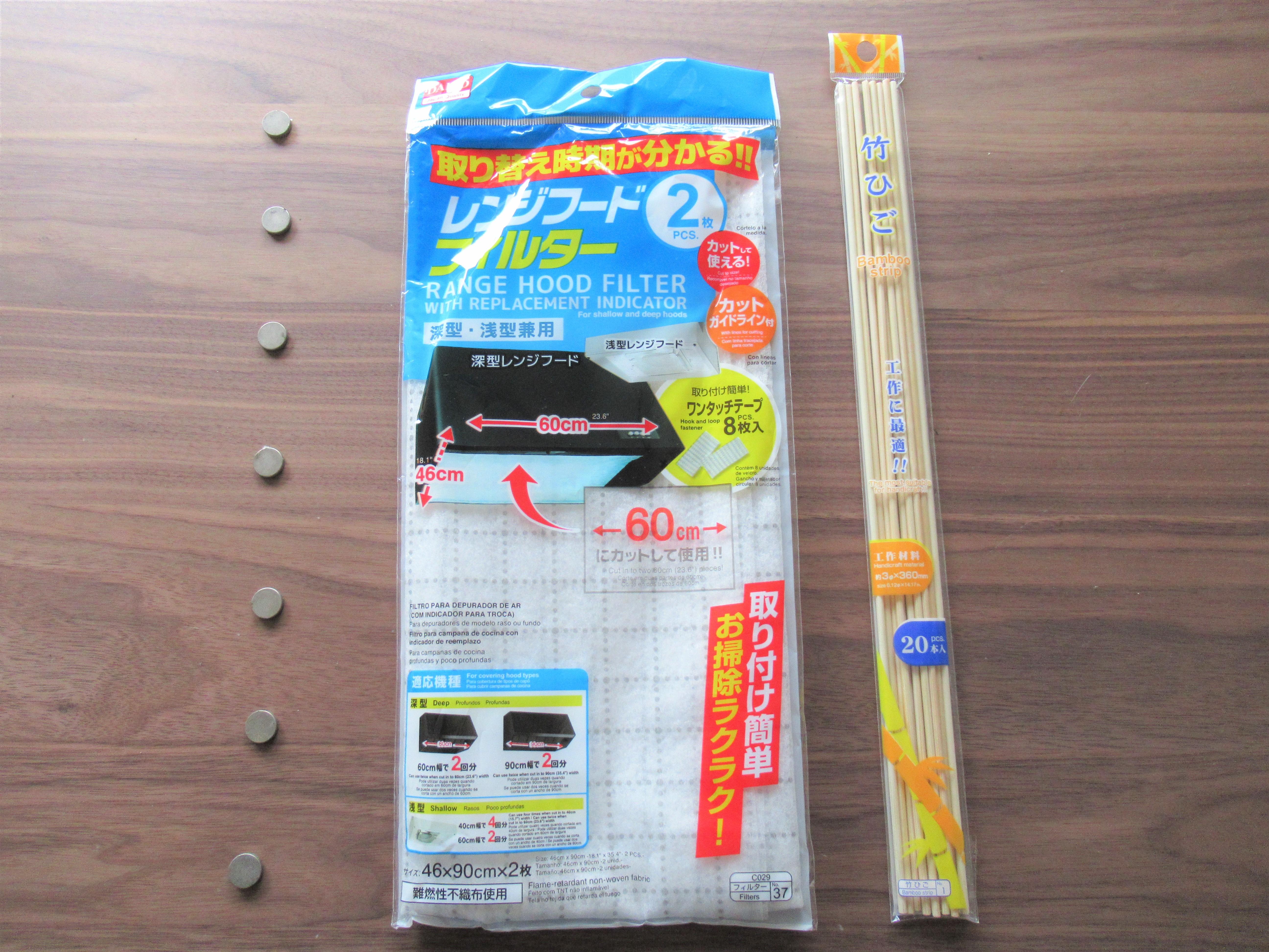 大掃除|100均グッズでレンジフードの掃除を減らせる簡単なフィルターの付け方