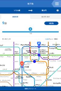 韓国 オススメアプリ