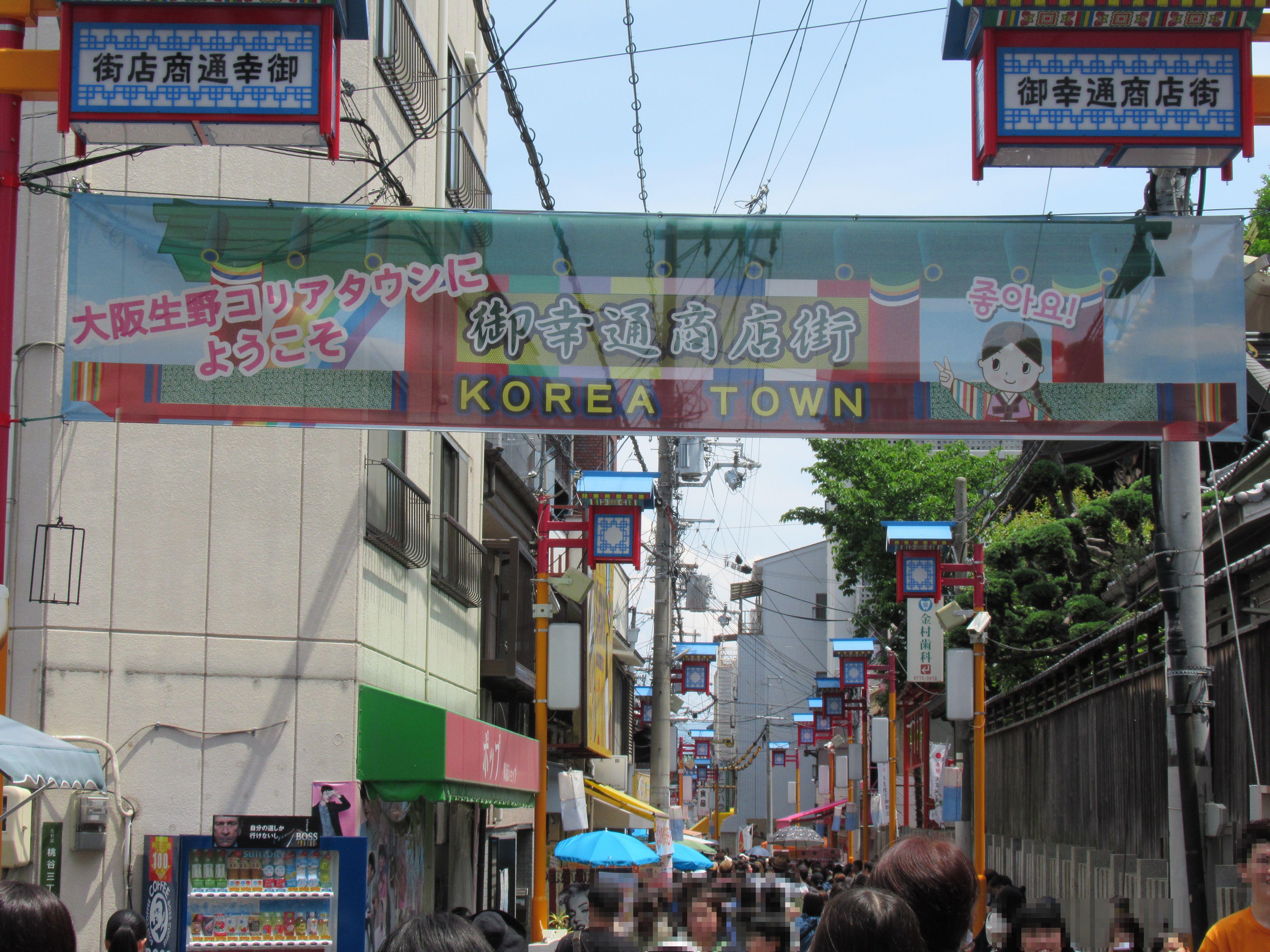 生野コリアタウンで行きたいオススメ店8選!コスメ・食品・雑貨を買うならこの店!