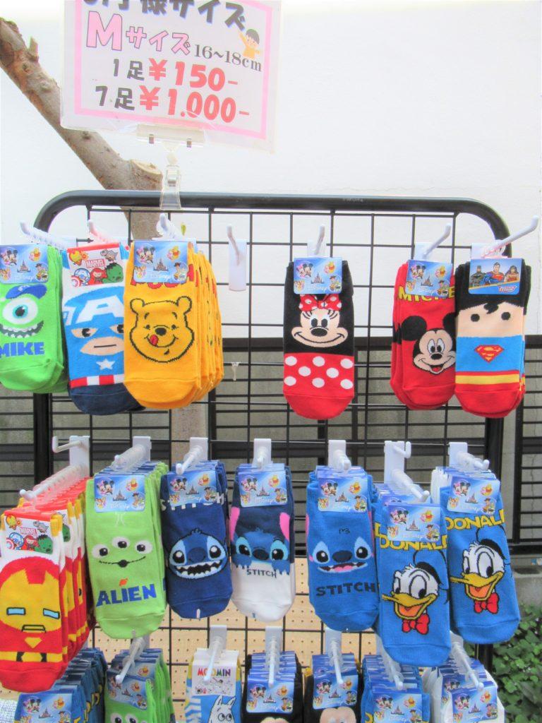 韓国 靴下 サイズ