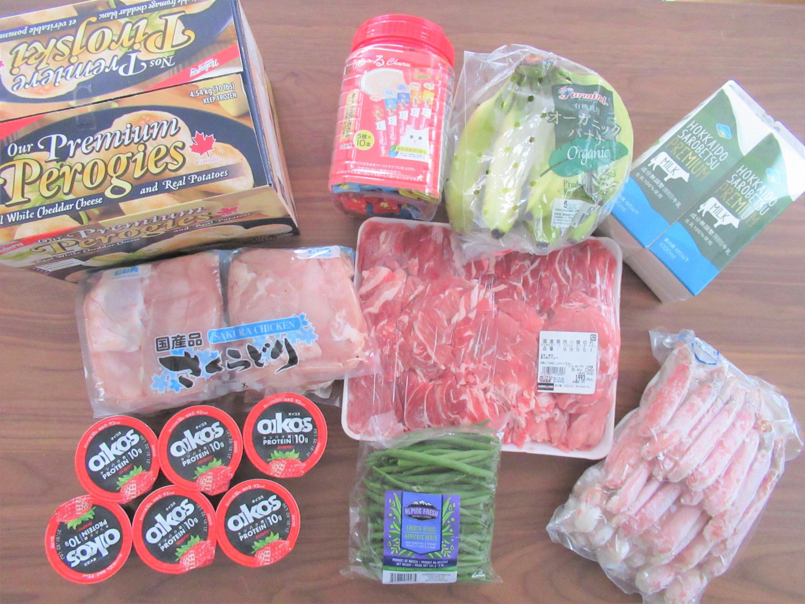 【コストコ】購入品一覧と値段をブログで紹介「リピ商品」は?