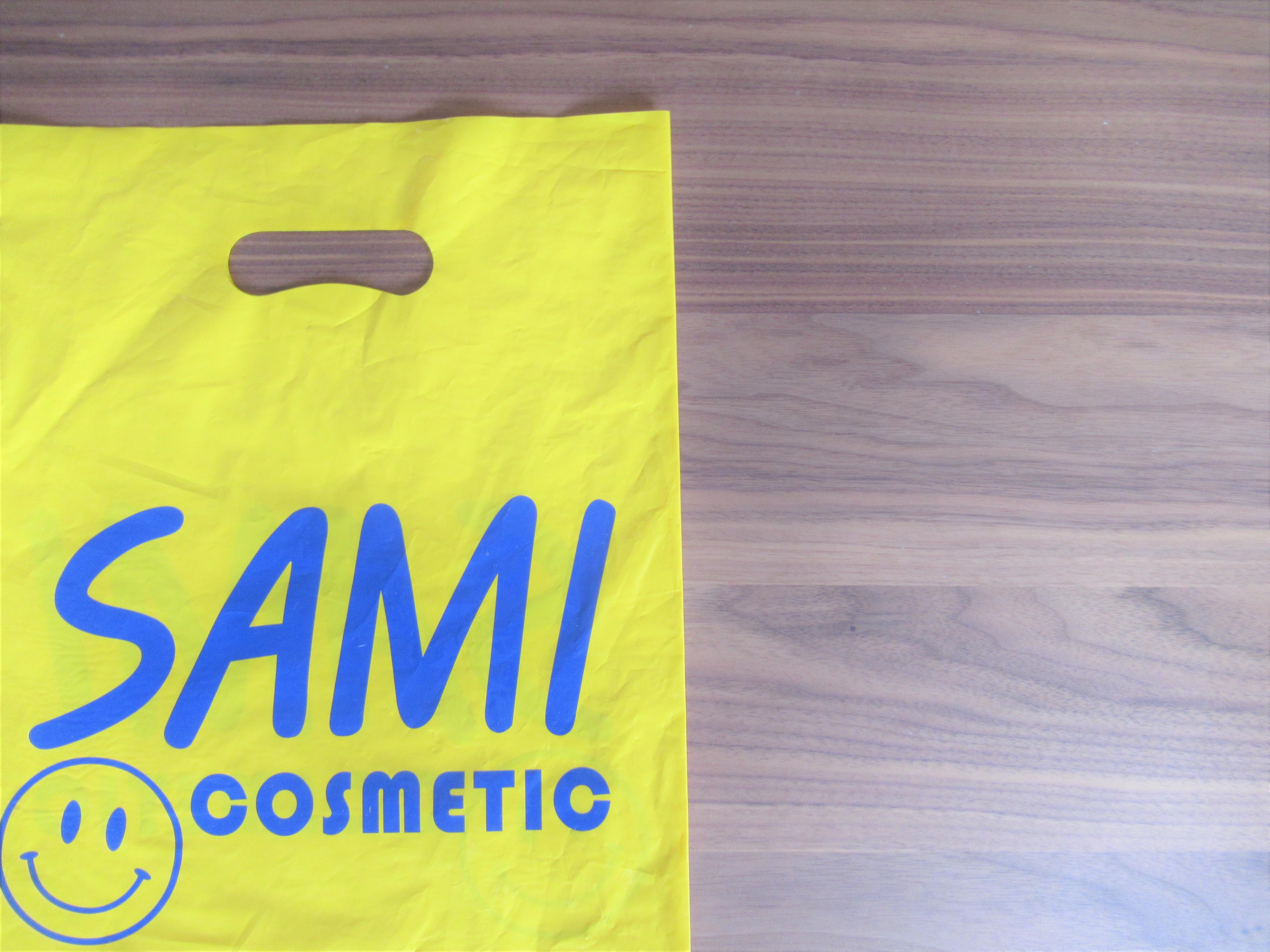 生野コリアタウン|キムチを買うなら必要な持ち物と今回の購入品