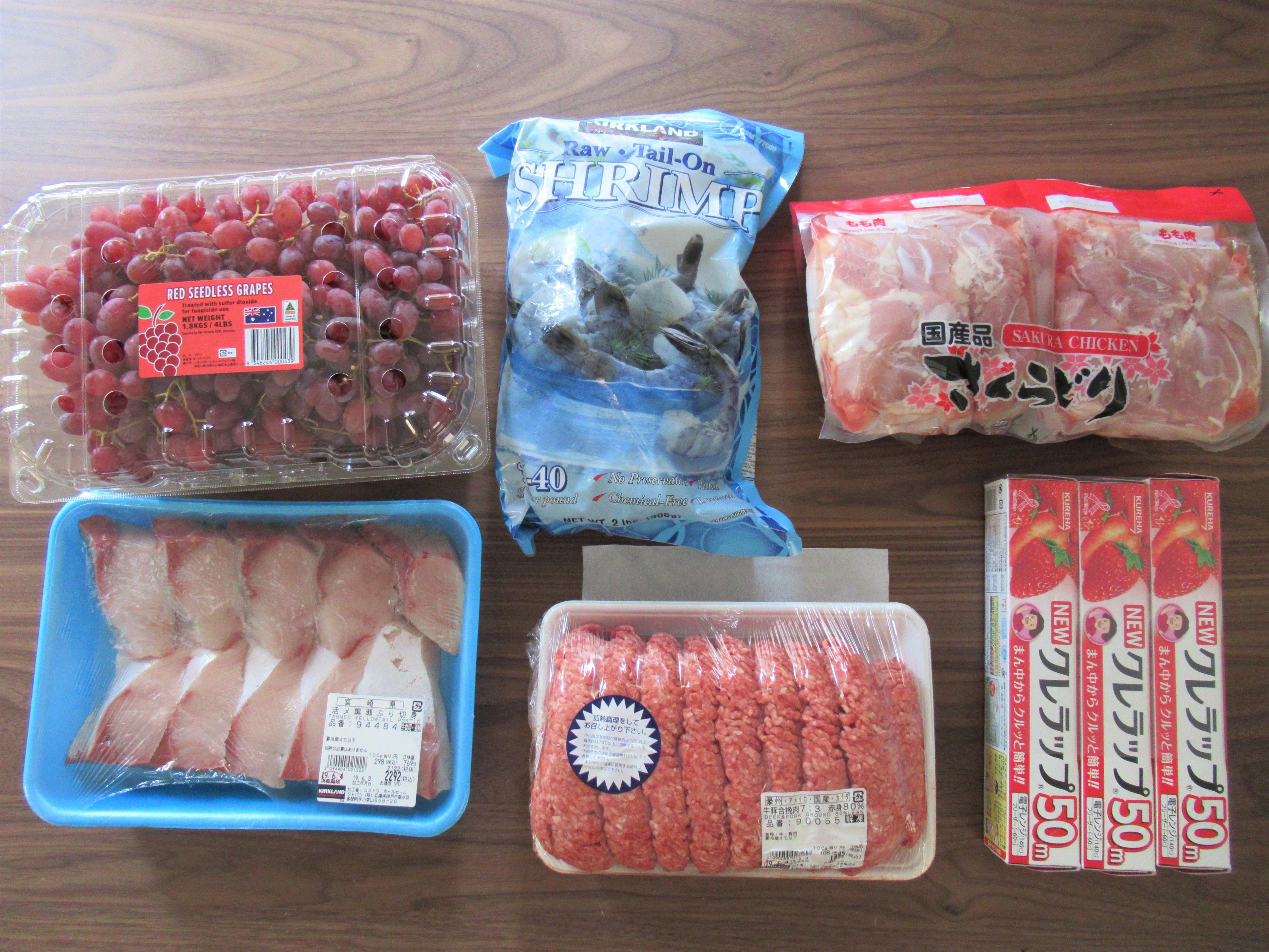 コストコ「黒瀬ぶり」の冷凍方法と「シュリンプ」の食材の使い方|ラク家事ブログ