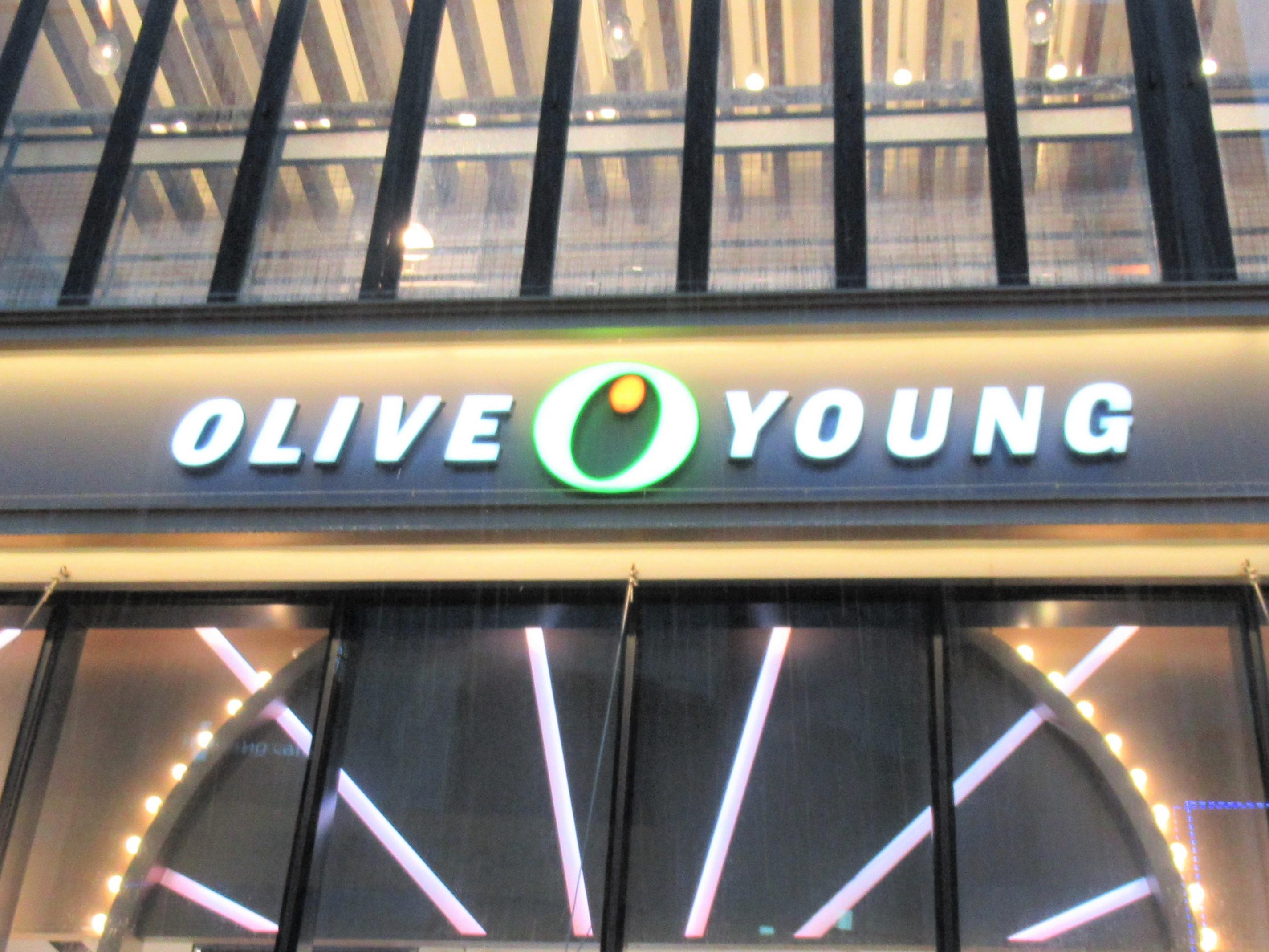 南浦洞のオリーブヤングアウトレット☆場所と営業時間と購入品|釜山ブログ旅