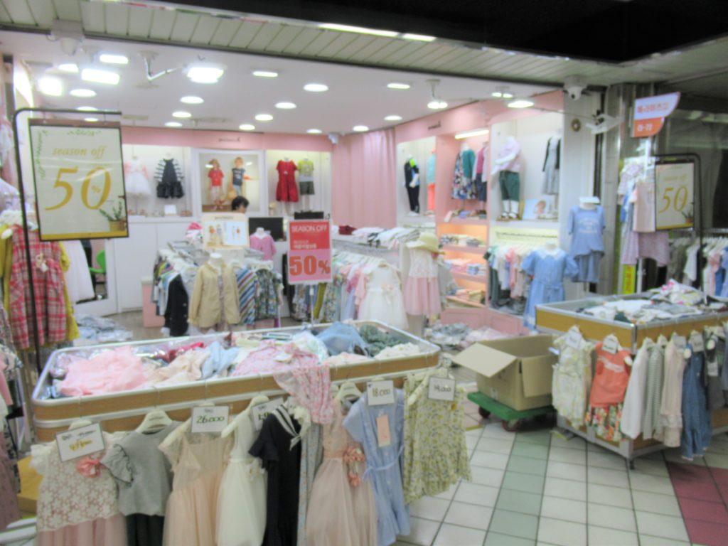 南浦洞地下商店街 子供服