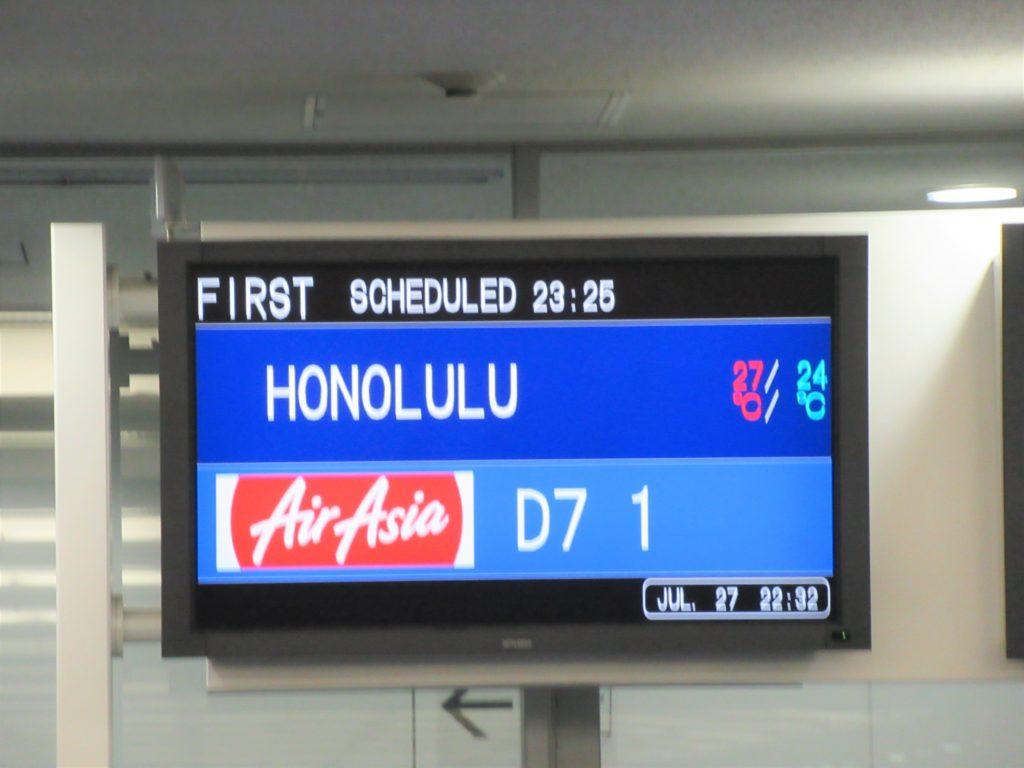 エアアジア ハワイ便