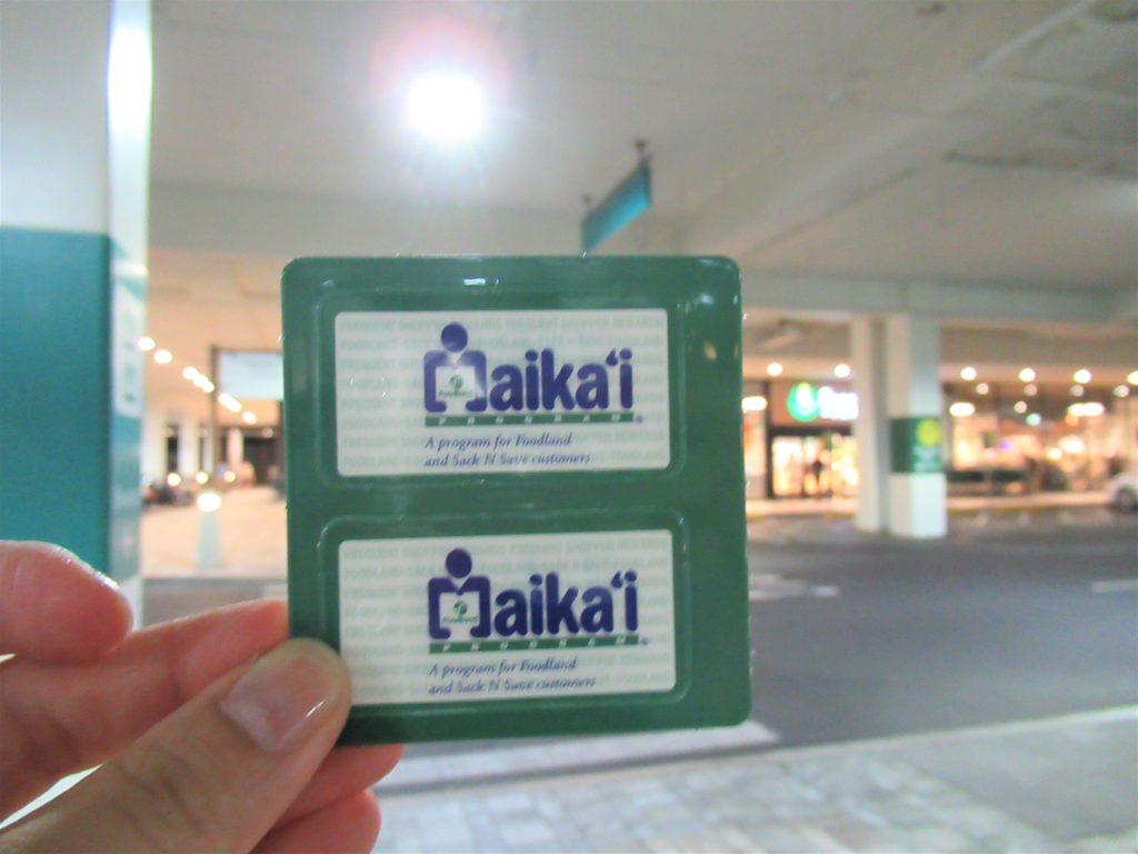 フードランド 会員価格 Maikaiカード