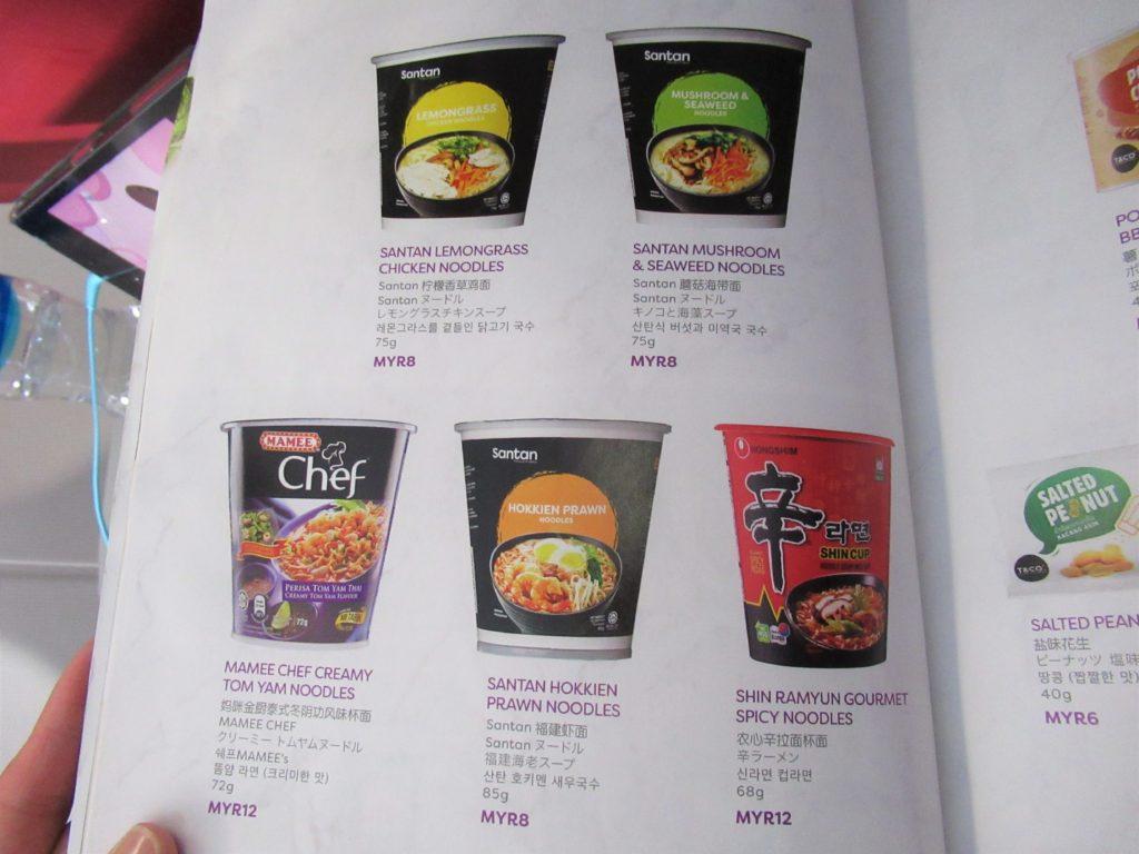 エアアジア 機内食