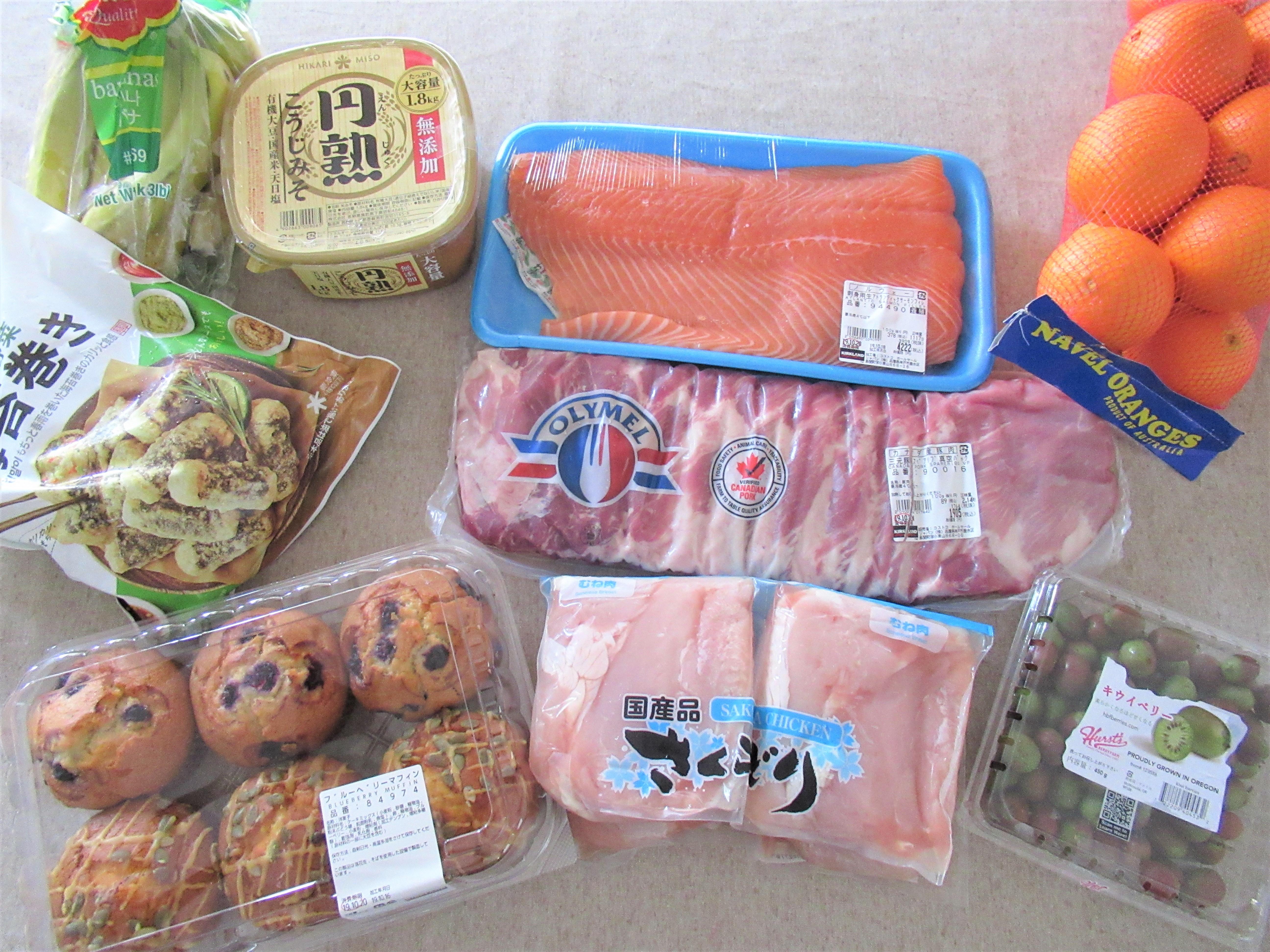 コストコ購入品☆人気商品bibigo海苔巻きと初めて買ってみた食材|ラク家事ブログ