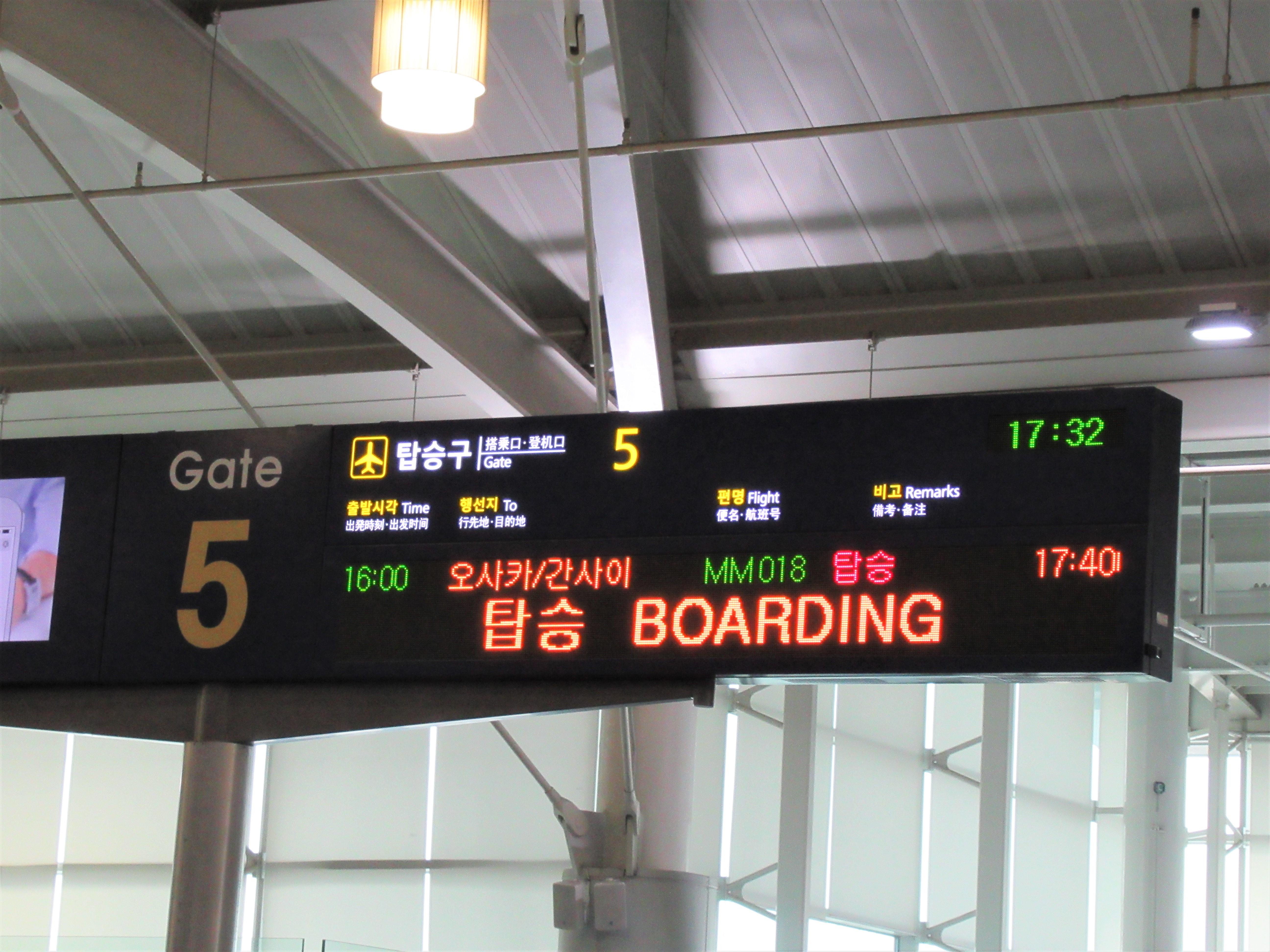 【ピーチ遅延5時間・フライト変更レビュー】補償は?Peachポイントが使えない?通貨に注意!|韓国ブログ旅