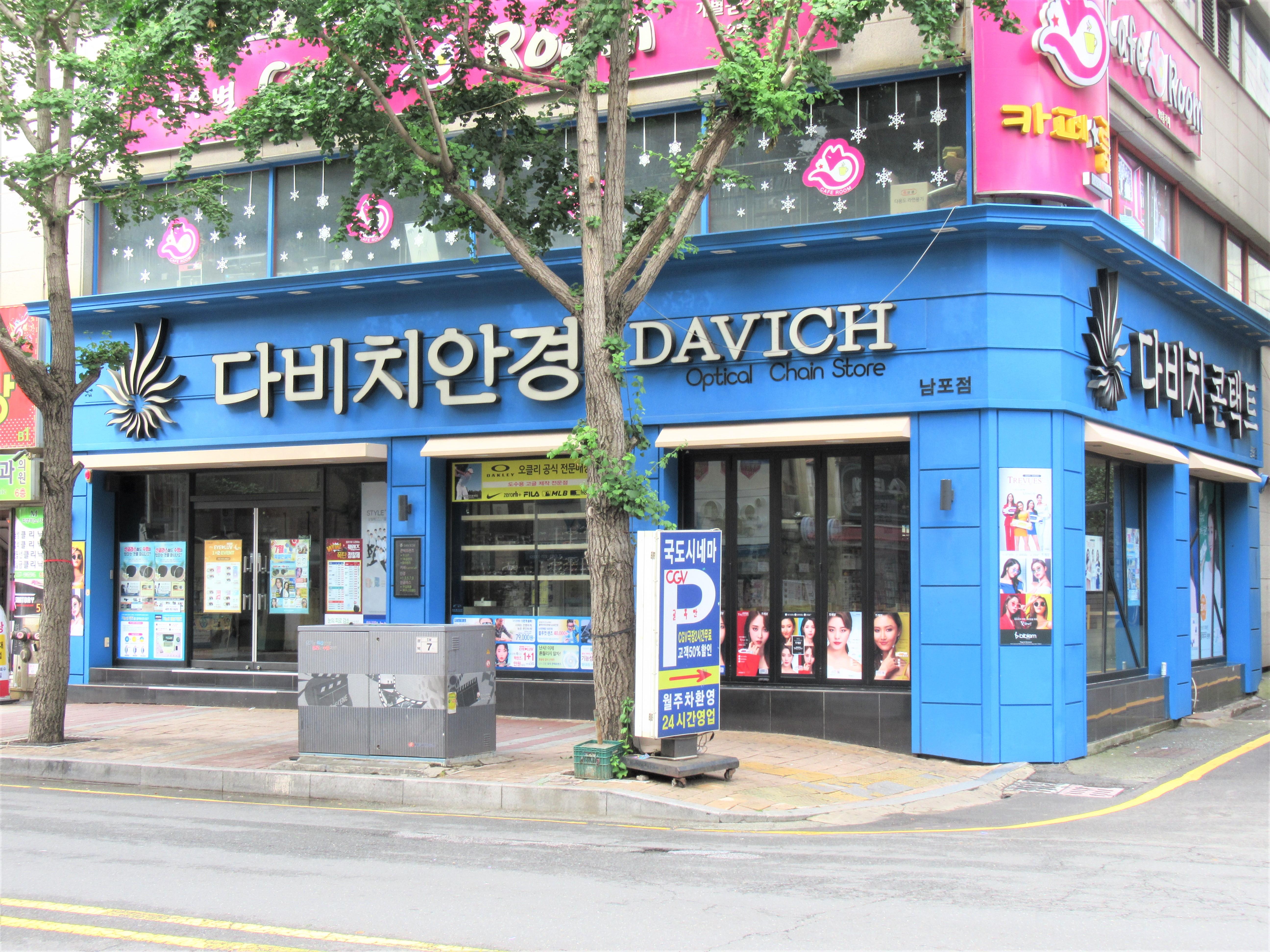 韓国のメガネは「ダビチ眼鏡」がオススメ!簡単に作れる眼鏡をレビュー☆韓国ブログ旅