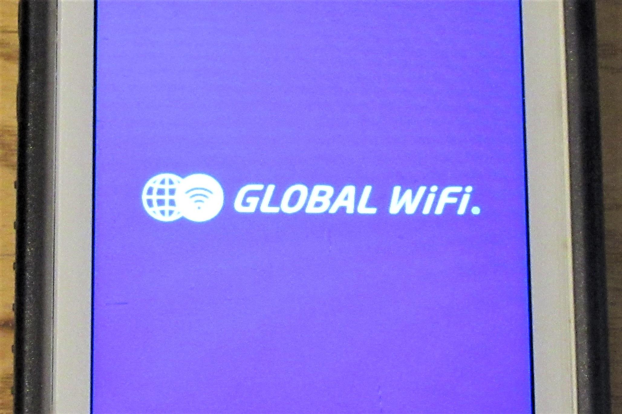 旅行のWi-Fi「2日で360円!」レンタルが便利でオススメ!必要な容量と安く借りる方法|ブログ旅
