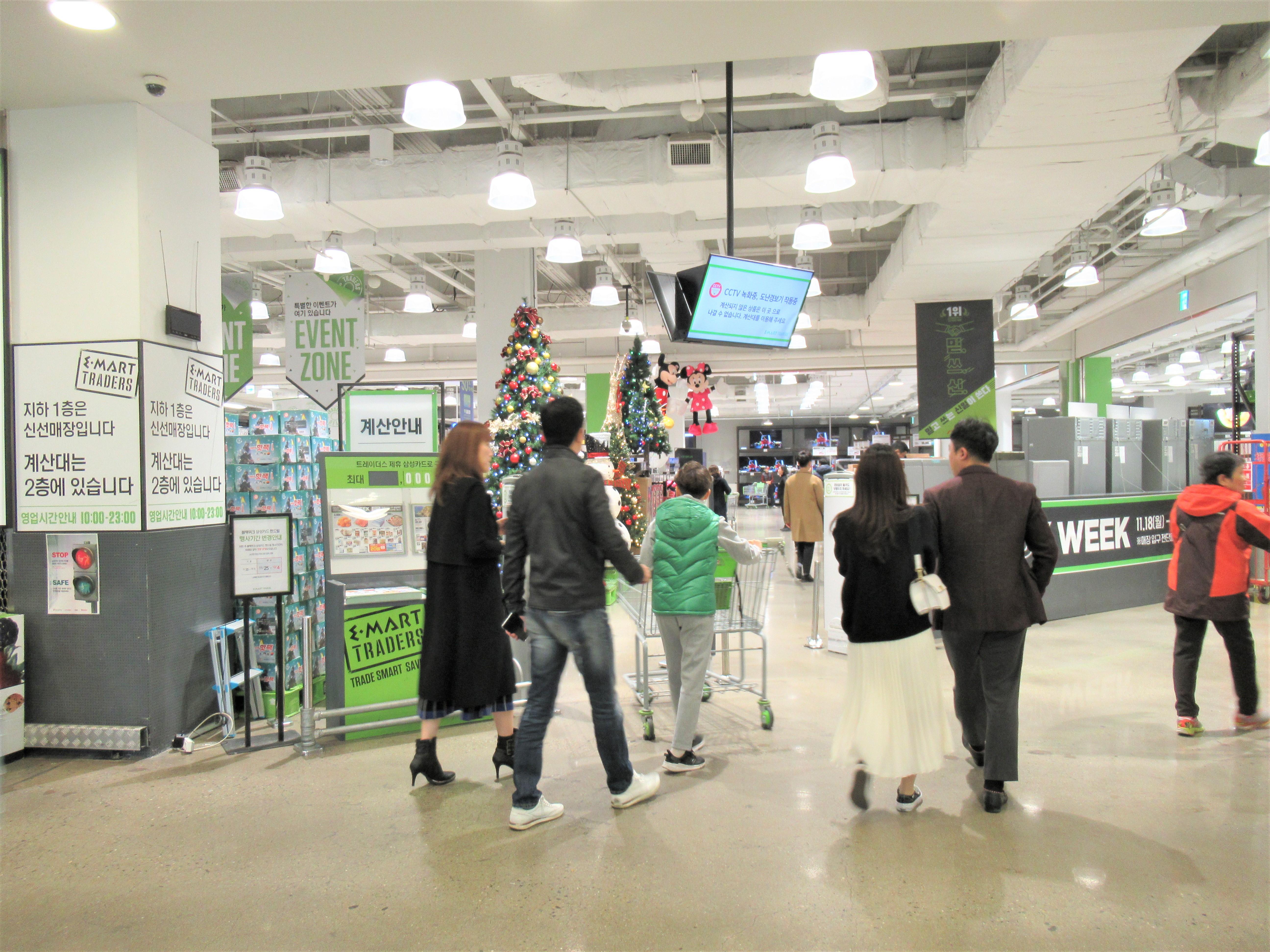 西面【Eマート・トレイダース】また行きたい!戦利品と店内レビュー☆韓国ブログ旅