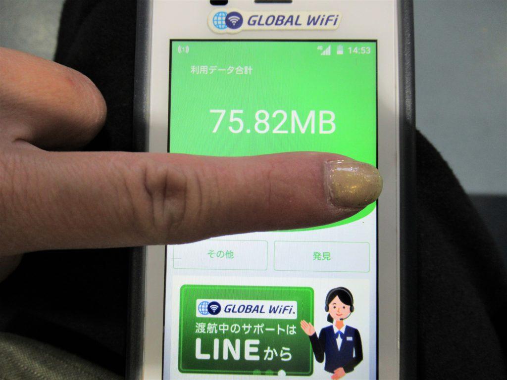 韓国 Wi-Fi