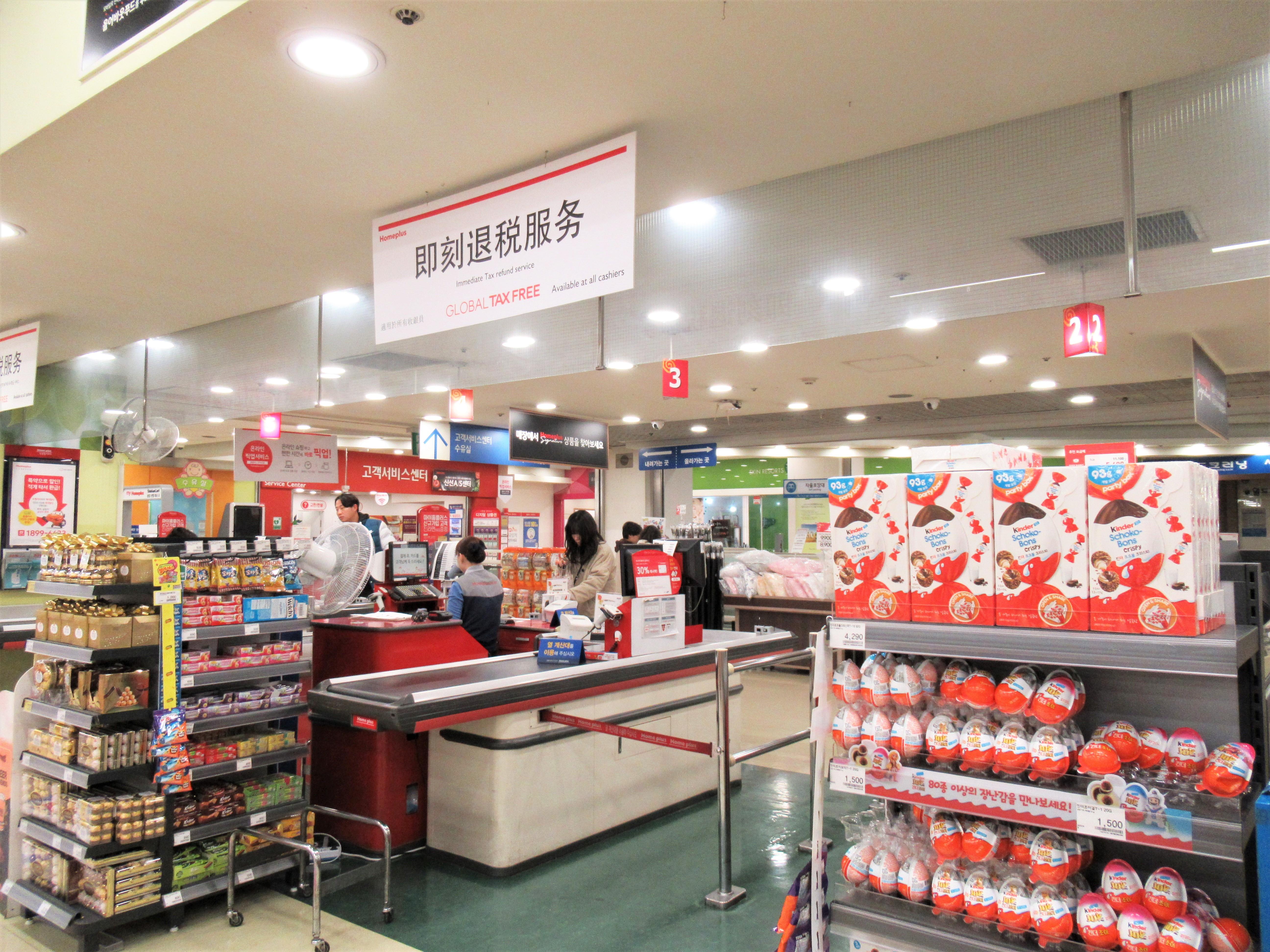 西面「ホームプラス」の行き方と帰り方のオススメは?店内の様子と購入品のレビュー|韓国ブログ旅