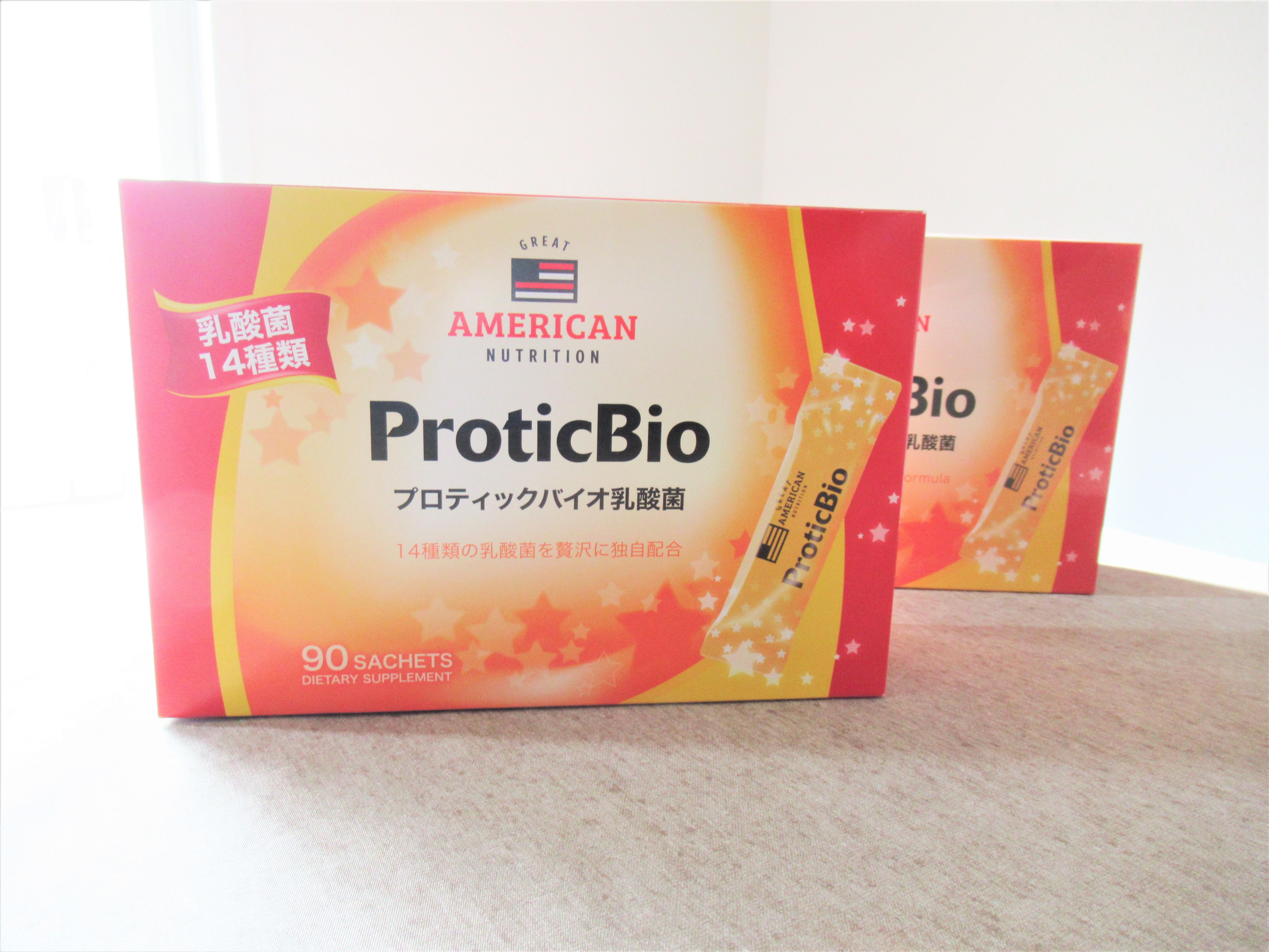 コストコ「プロティックバイオ」乳酸菌のレビュー!家族で1箱使ってみた効果は?ラク家事ブログ