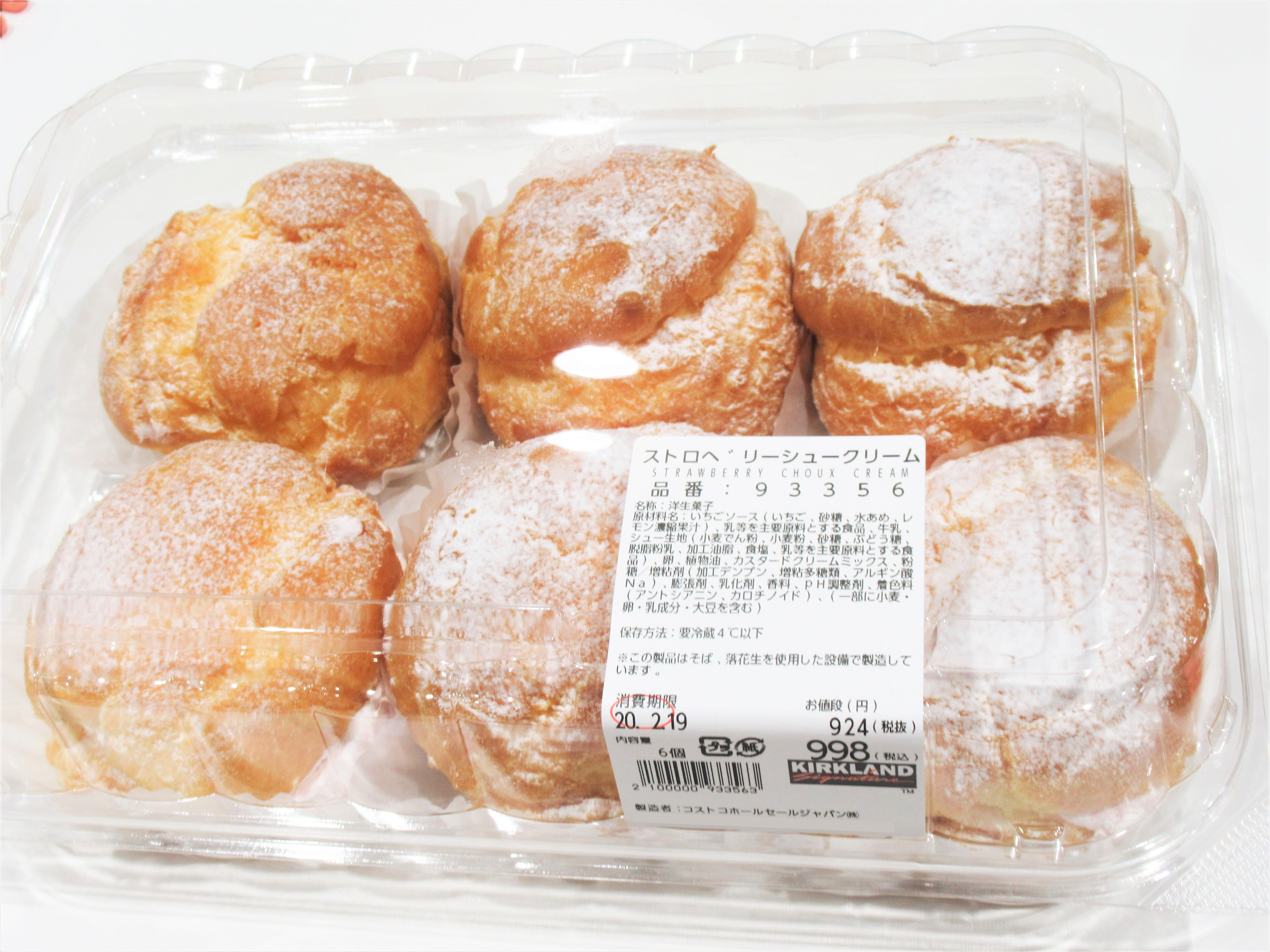 コストコ「ストロベリーシュークリーム」1個が約166円!シューの中身は…?オススメな保存方法と食べ方はこれ!|ラク家事ブログ