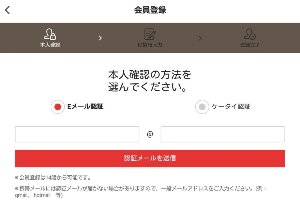 新羅インターネット免税店 簡単 ガイド