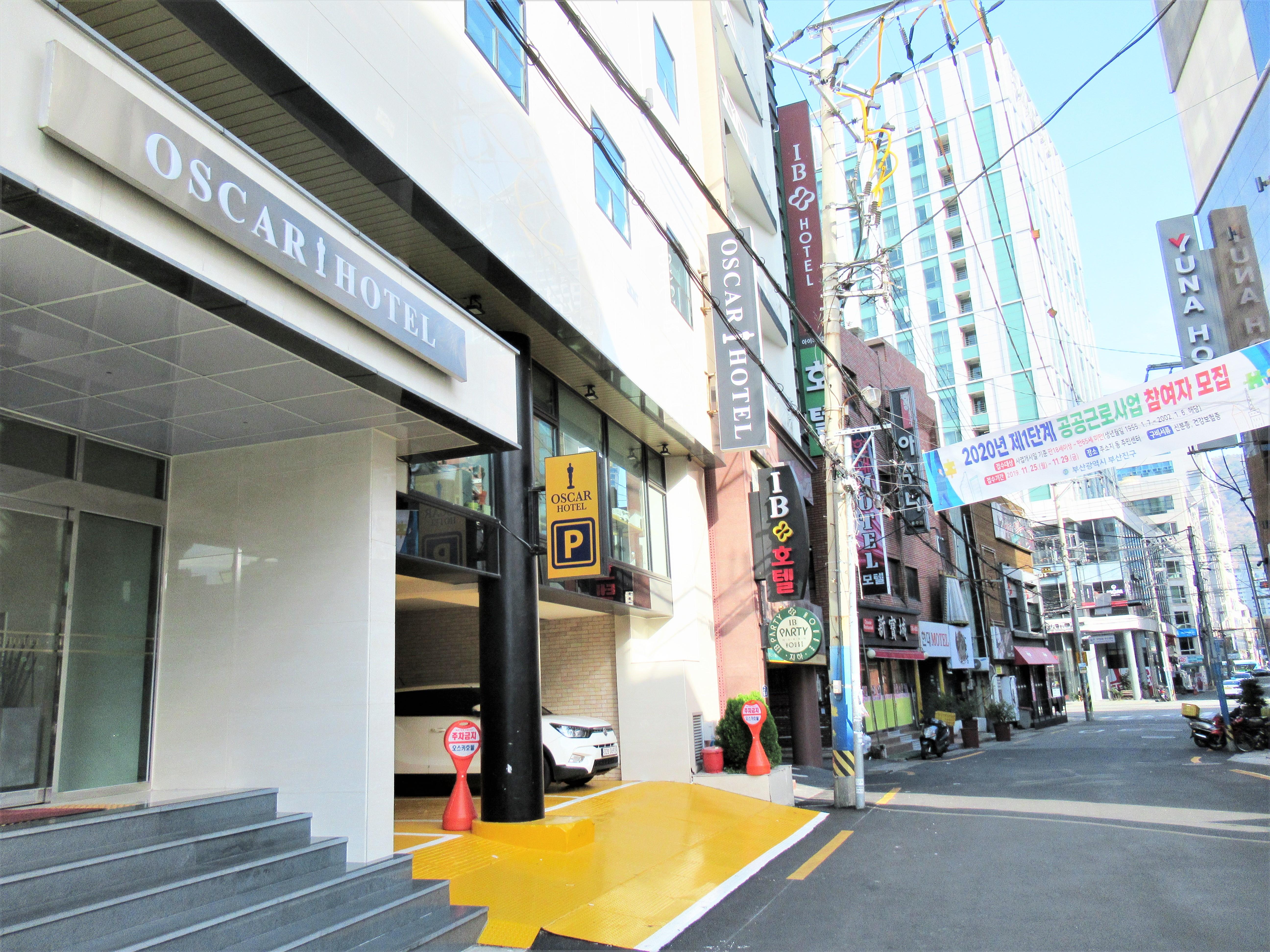 【オスカーホテル】西面での宿泊は快適!部屋によって雰囲気が違って面白いをレビューで紹介|韓国ブログ旅
