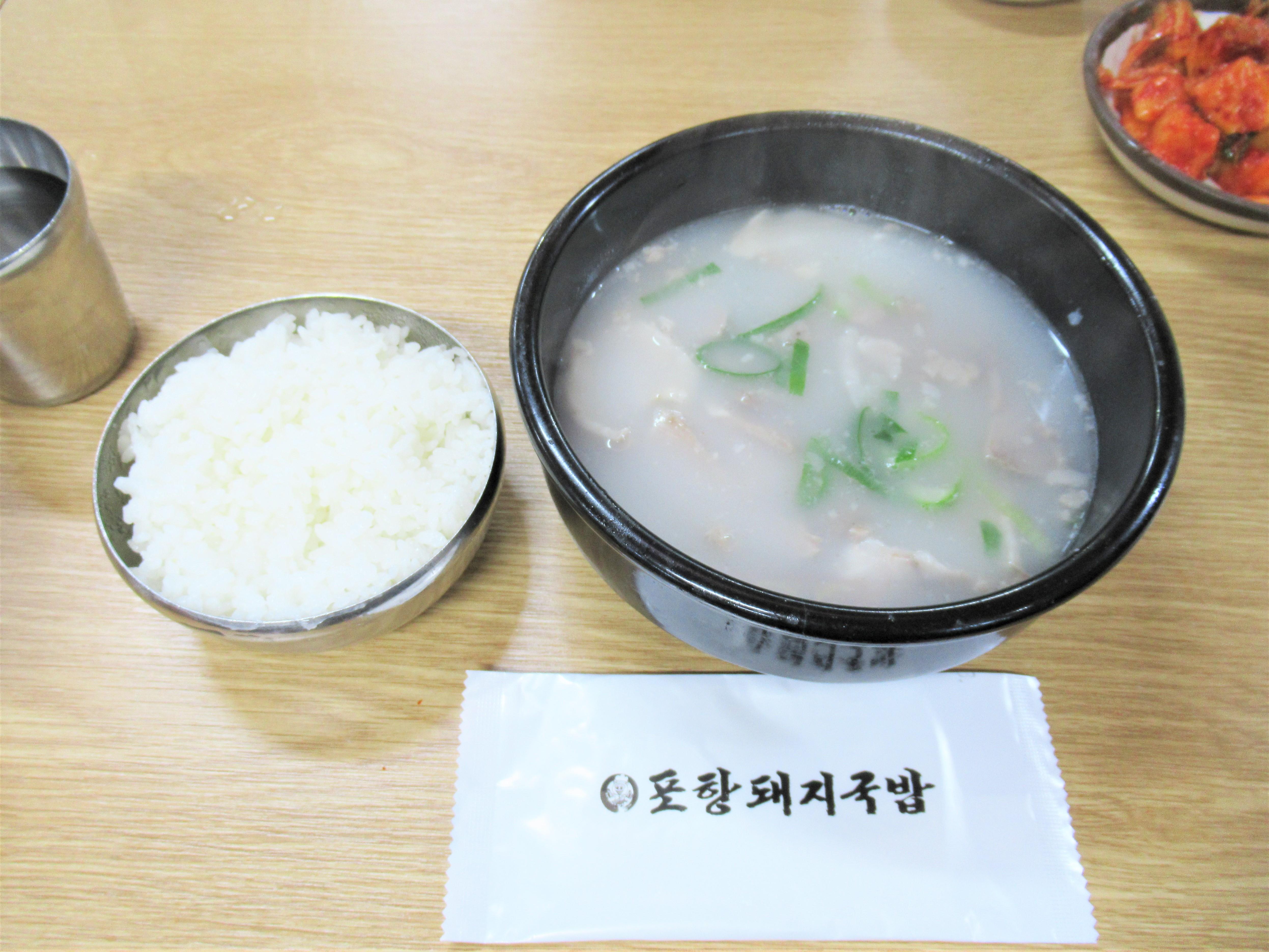 韓国で食べるスープは美味しくない?お好みの味で美味しく食べる方法|旅ブログ